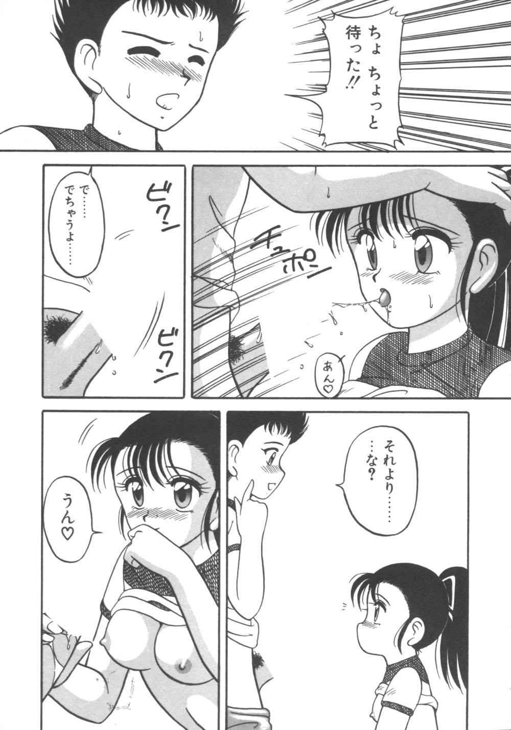 Genki ni Narisou 168