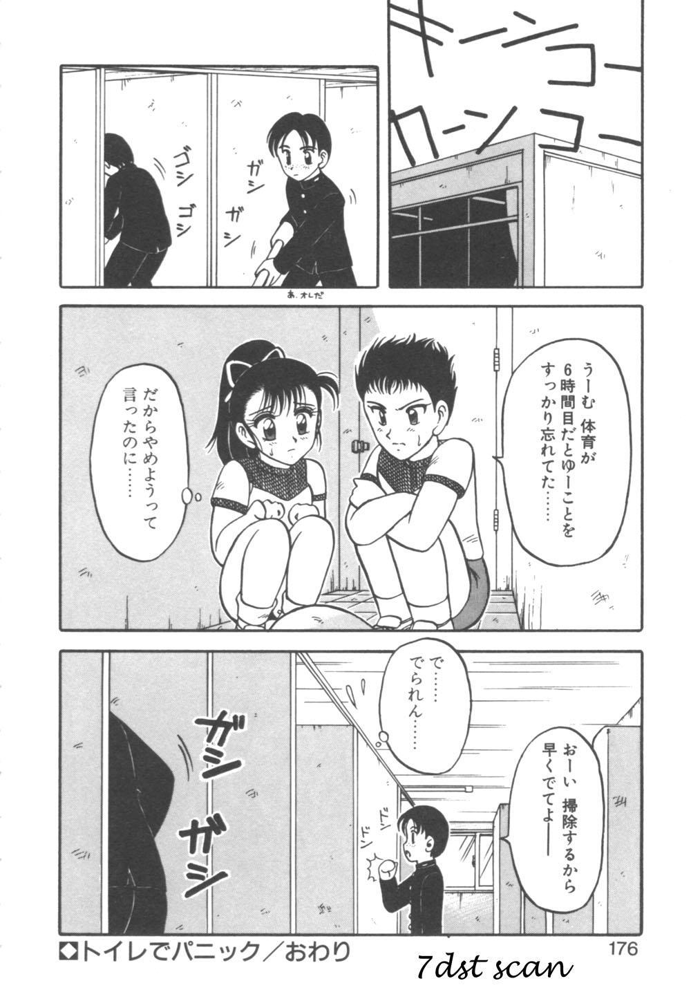 Genki ni Narisou 175