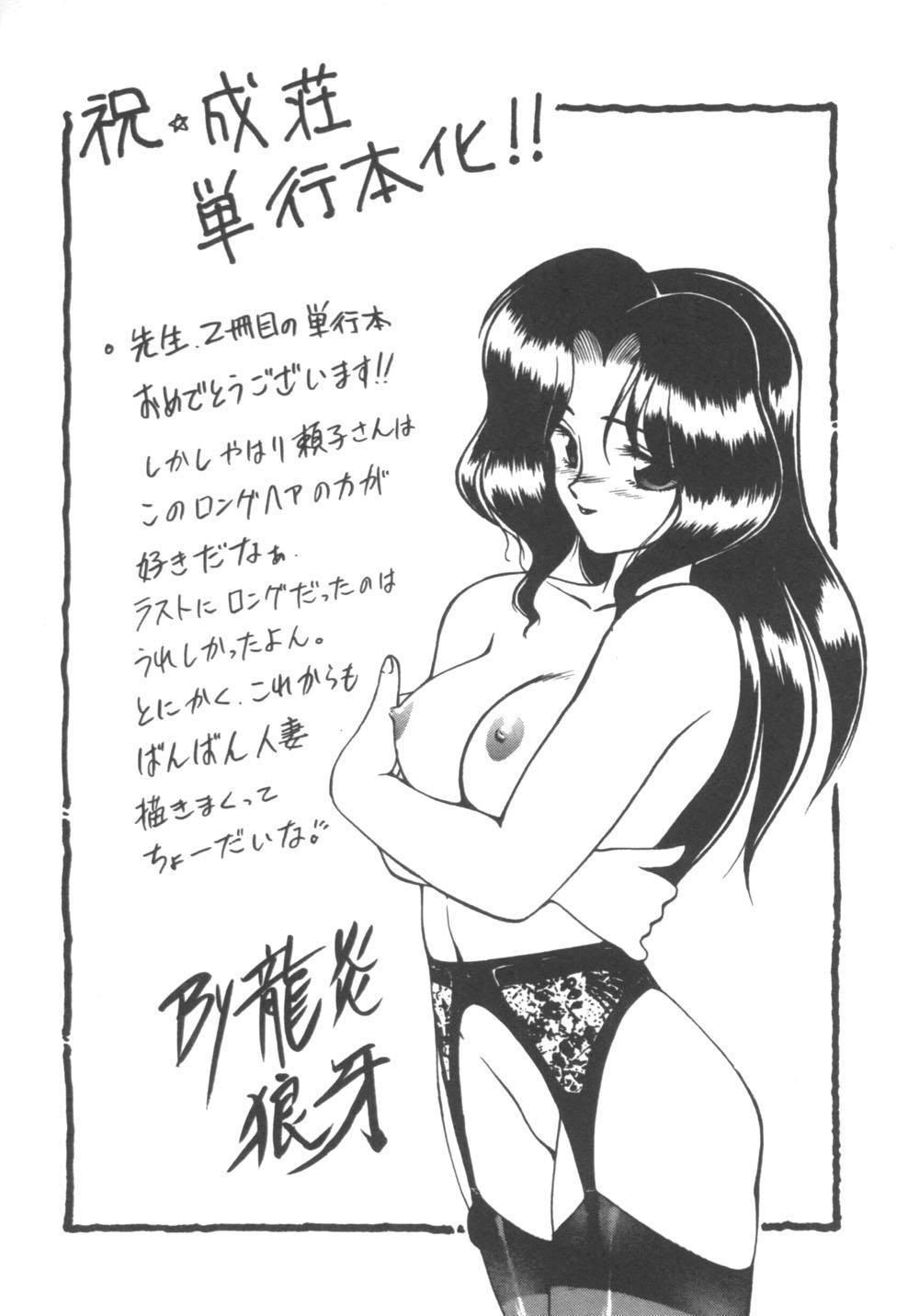 Genki ni Narisou 176