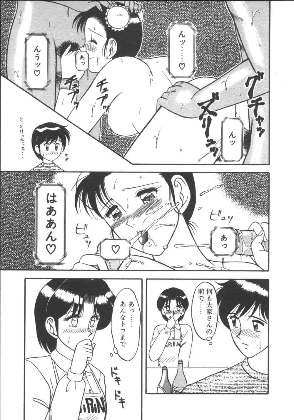 Genki ni Narisou 18