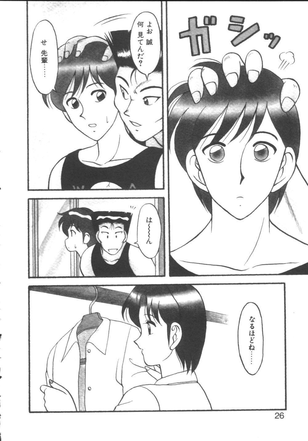Genki ni Narisou 25
