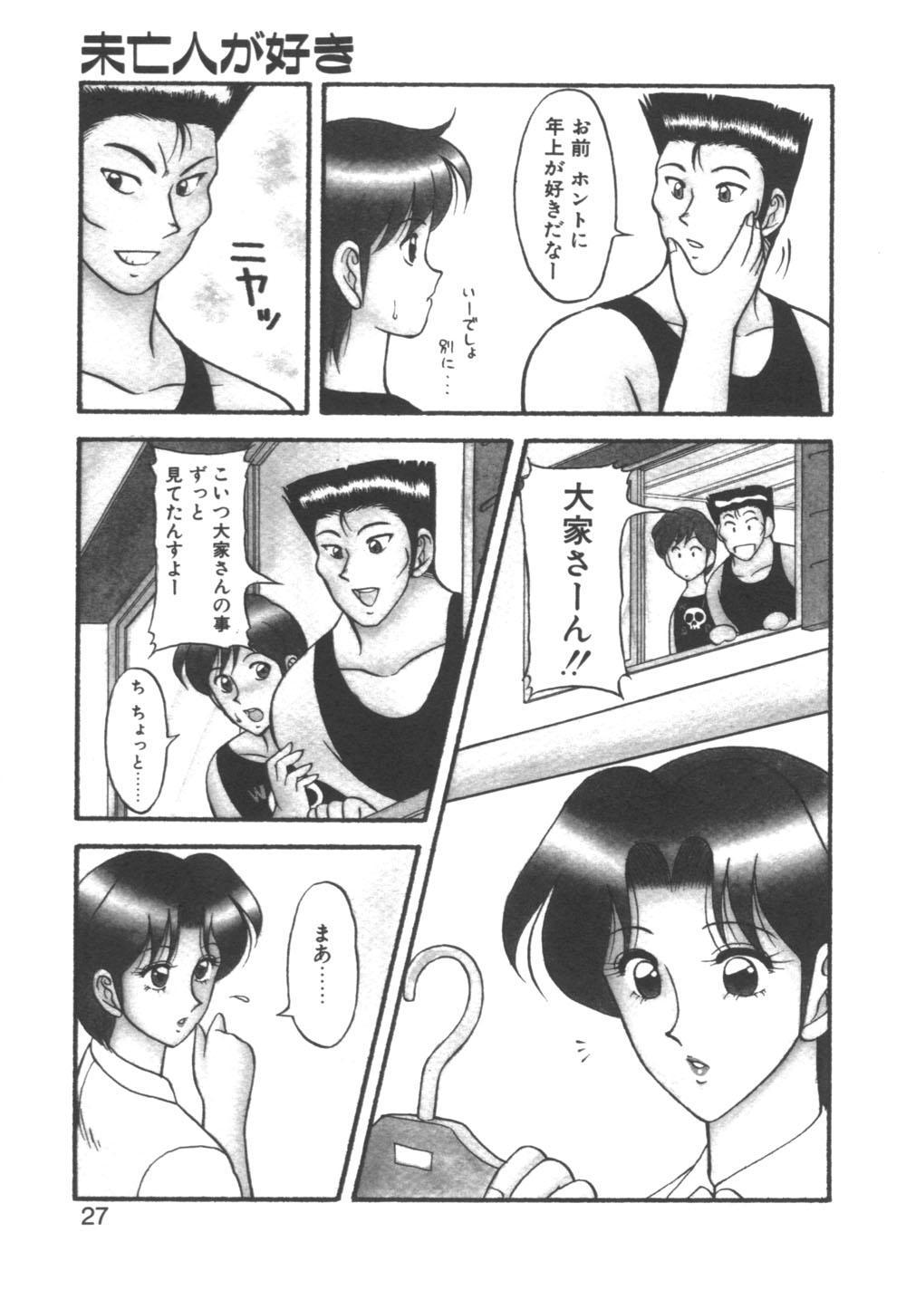 Genki ni Narisou 26