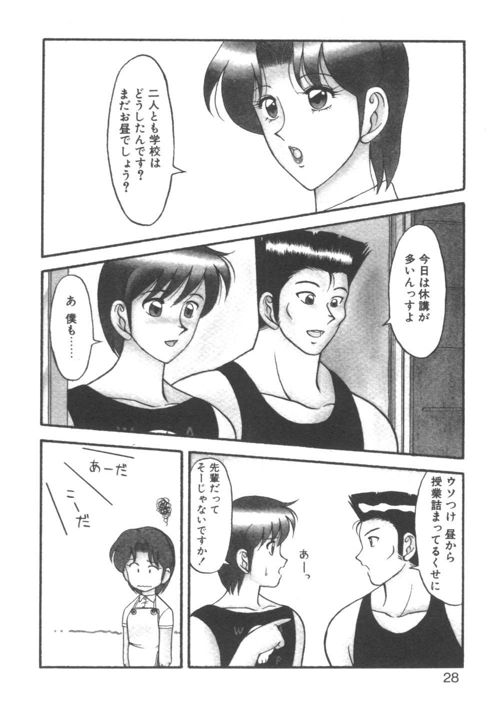 Genki ni Narisou 27