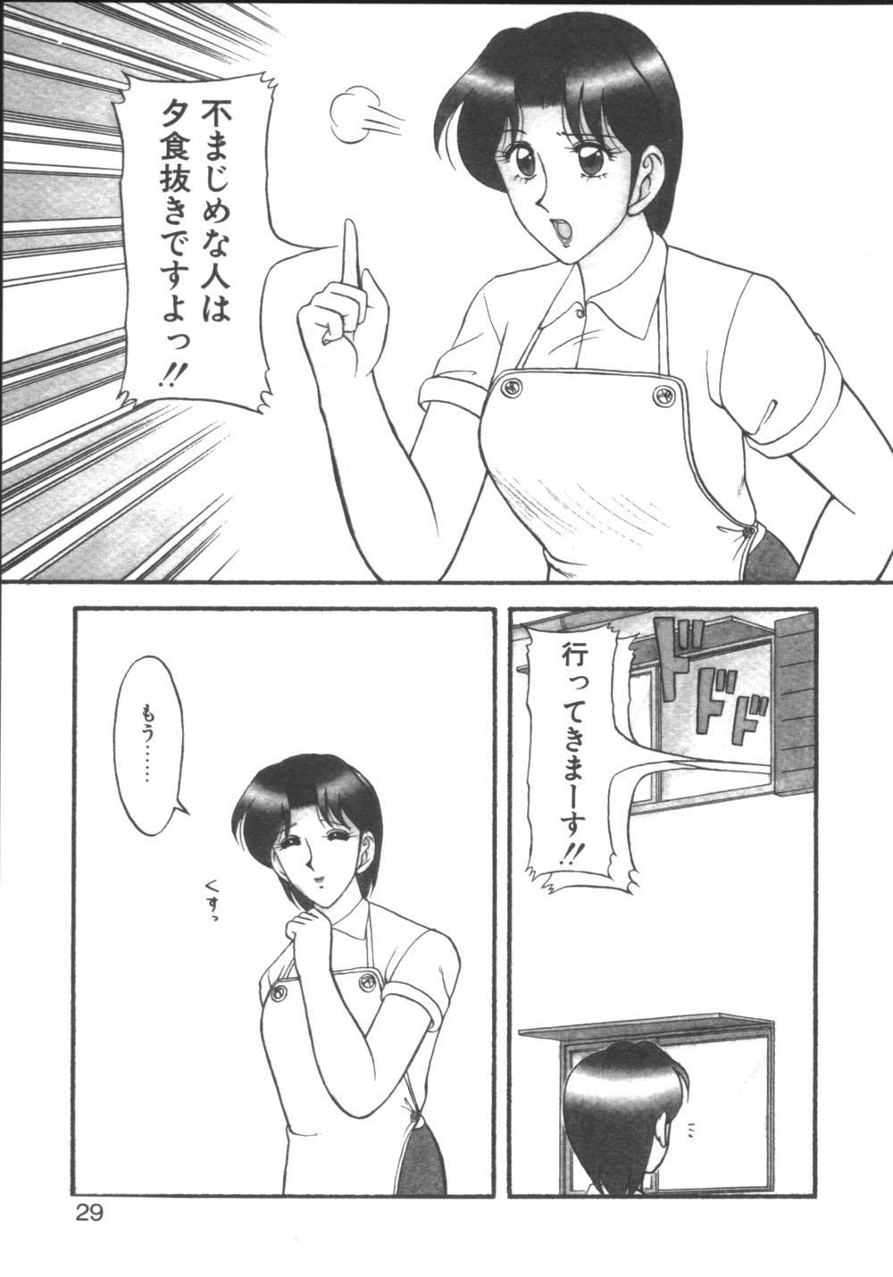 Genki ni Narisou 28