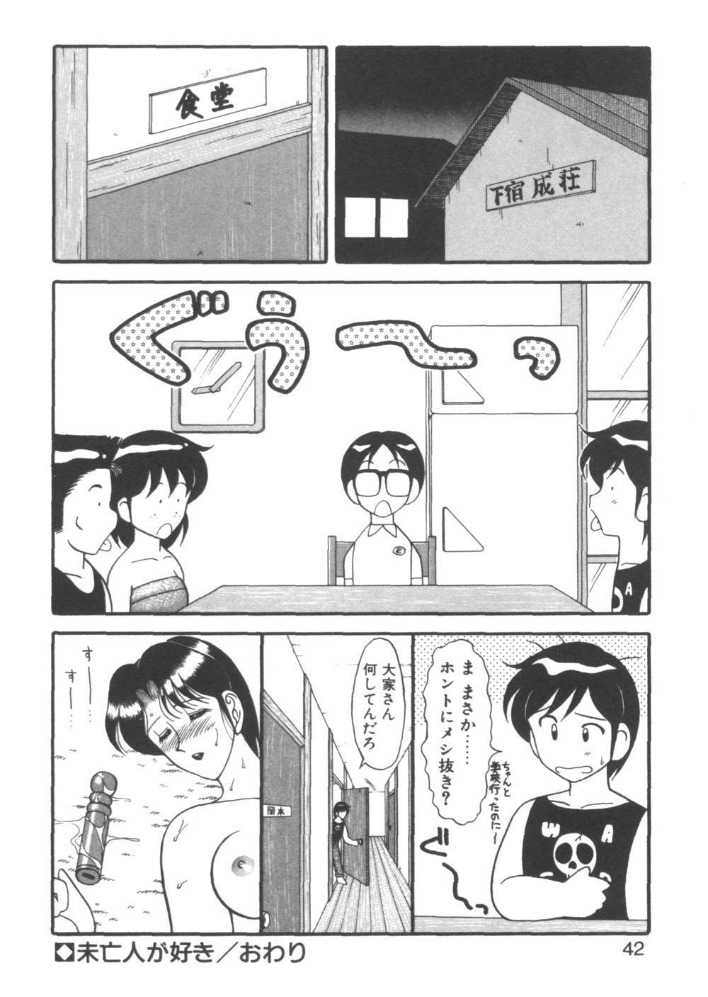 Genki ni Narisou 41