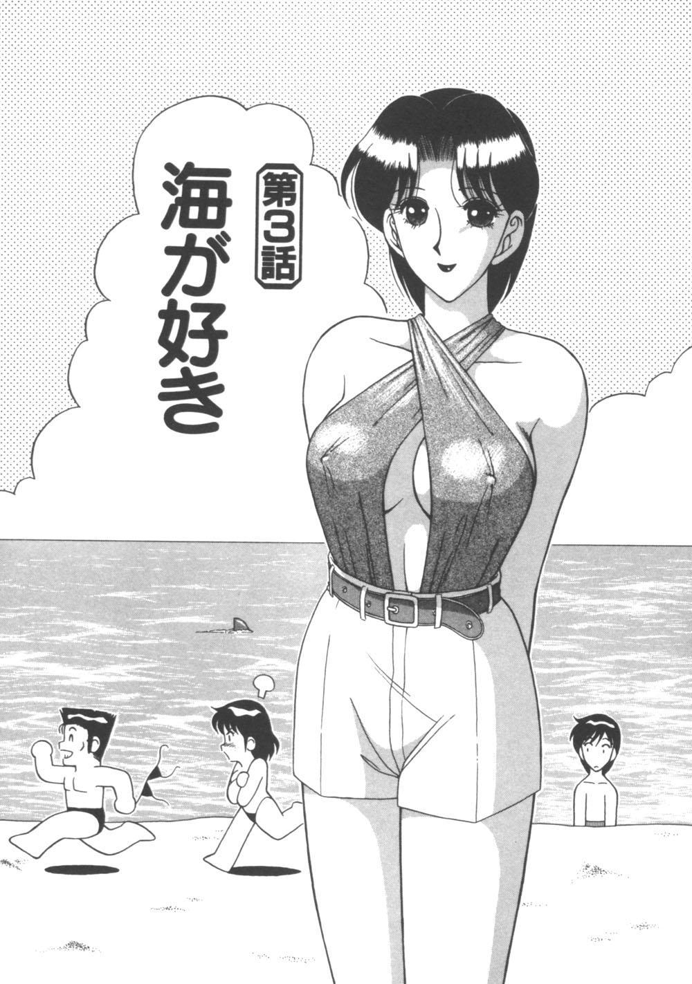 Genki ni Narisou 42