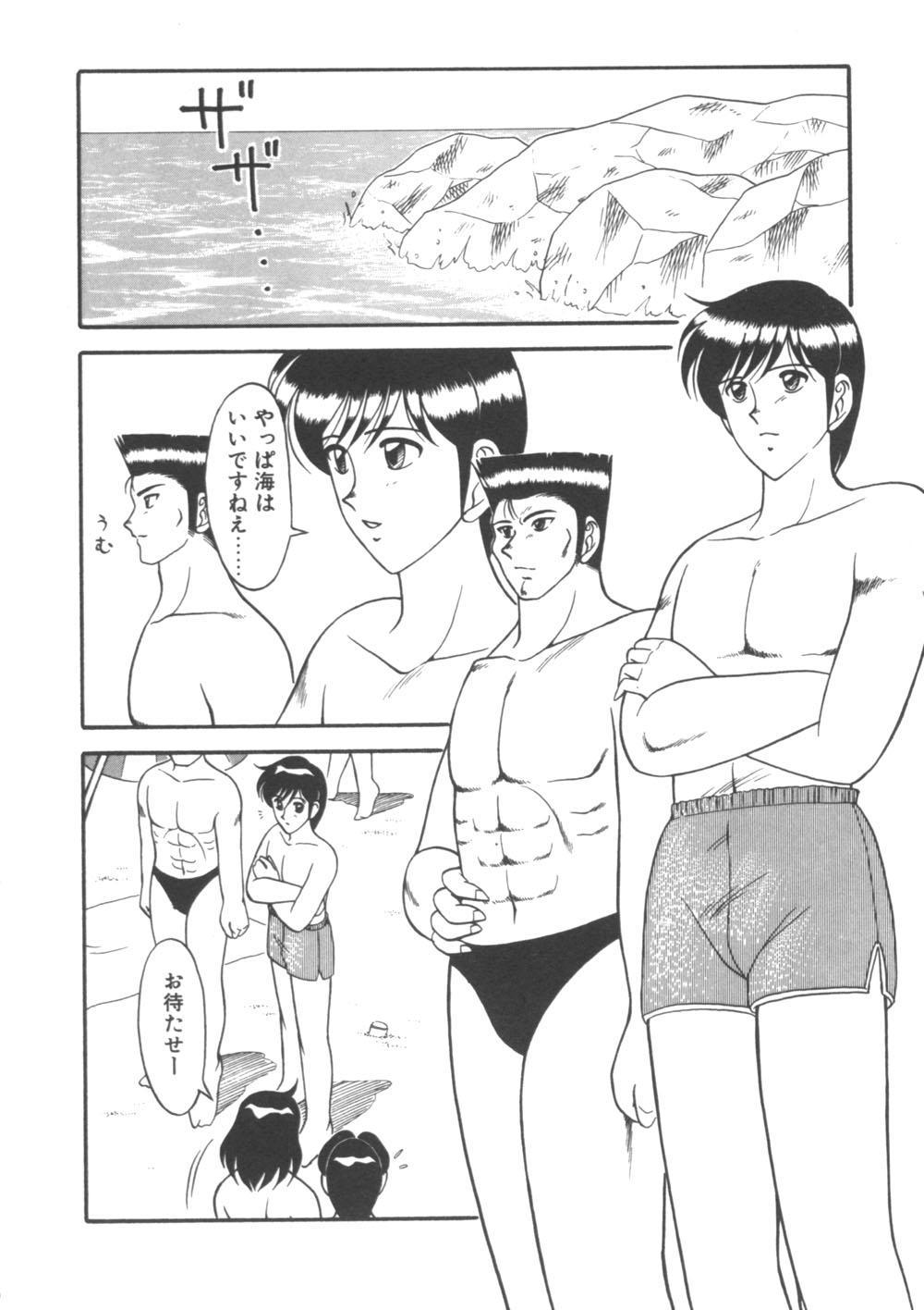 Genki ni Narisou 43