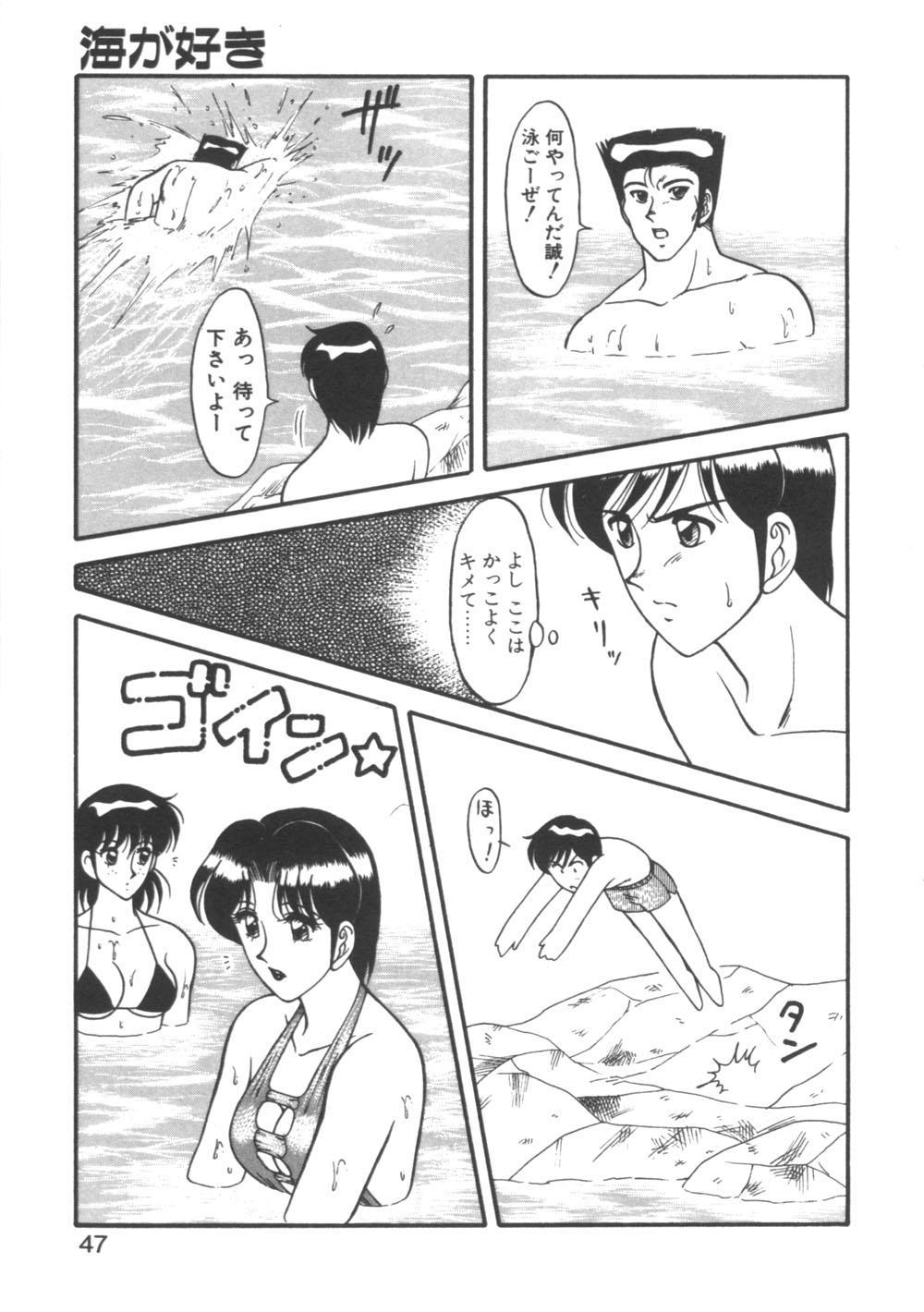 Genki ni Narisou 46