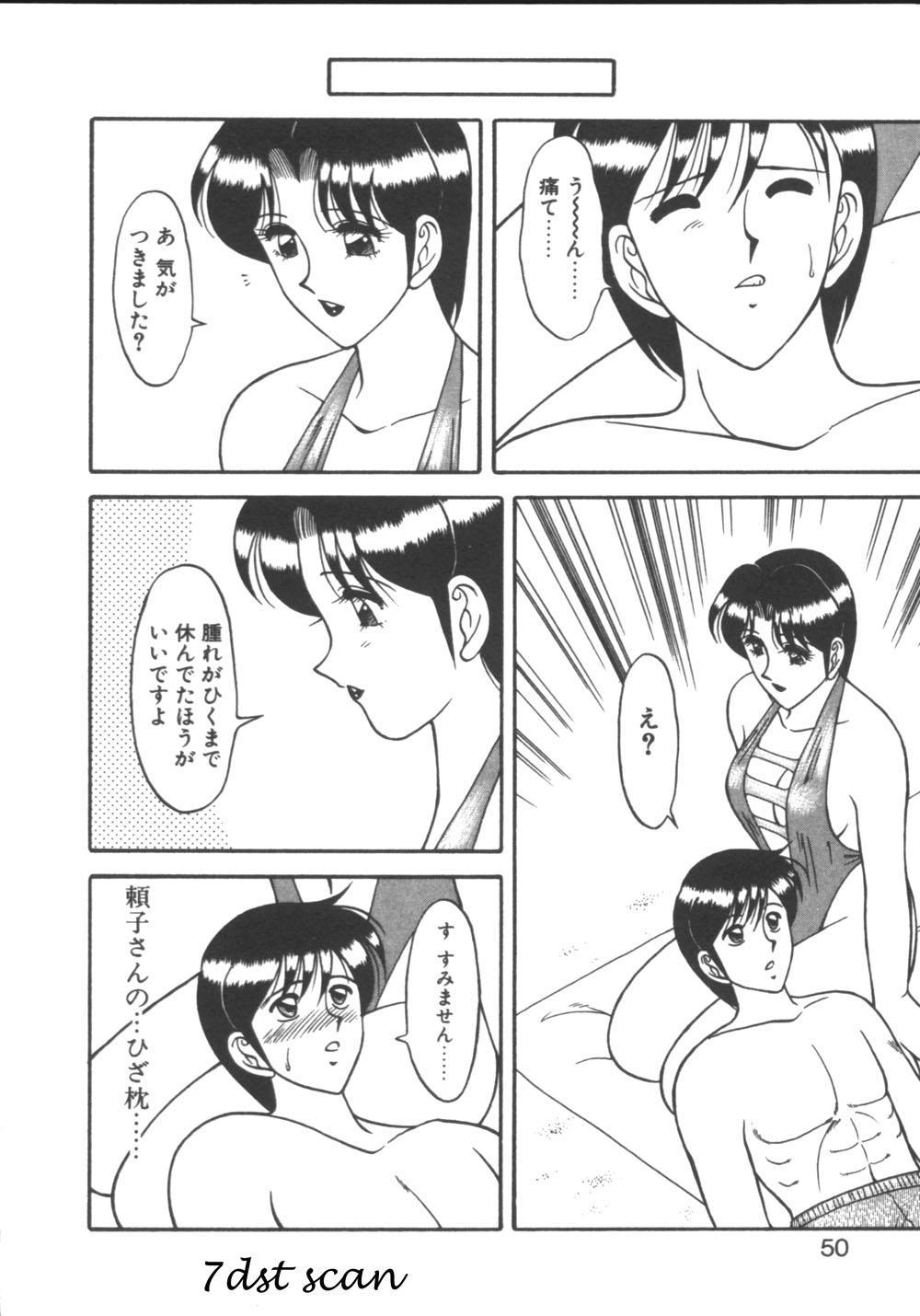 Genki ni Narisou 49