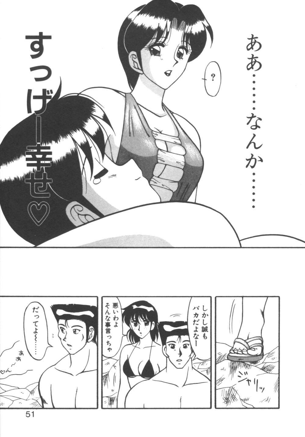 Genki ni Narisou 50