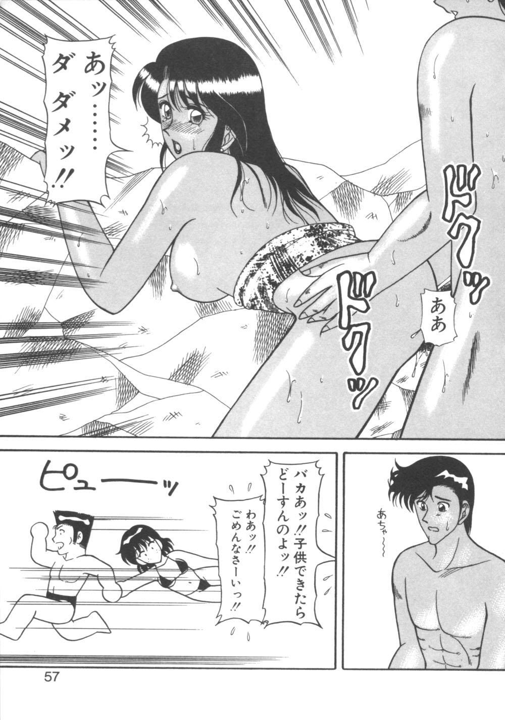 Genki ni Narisou 56