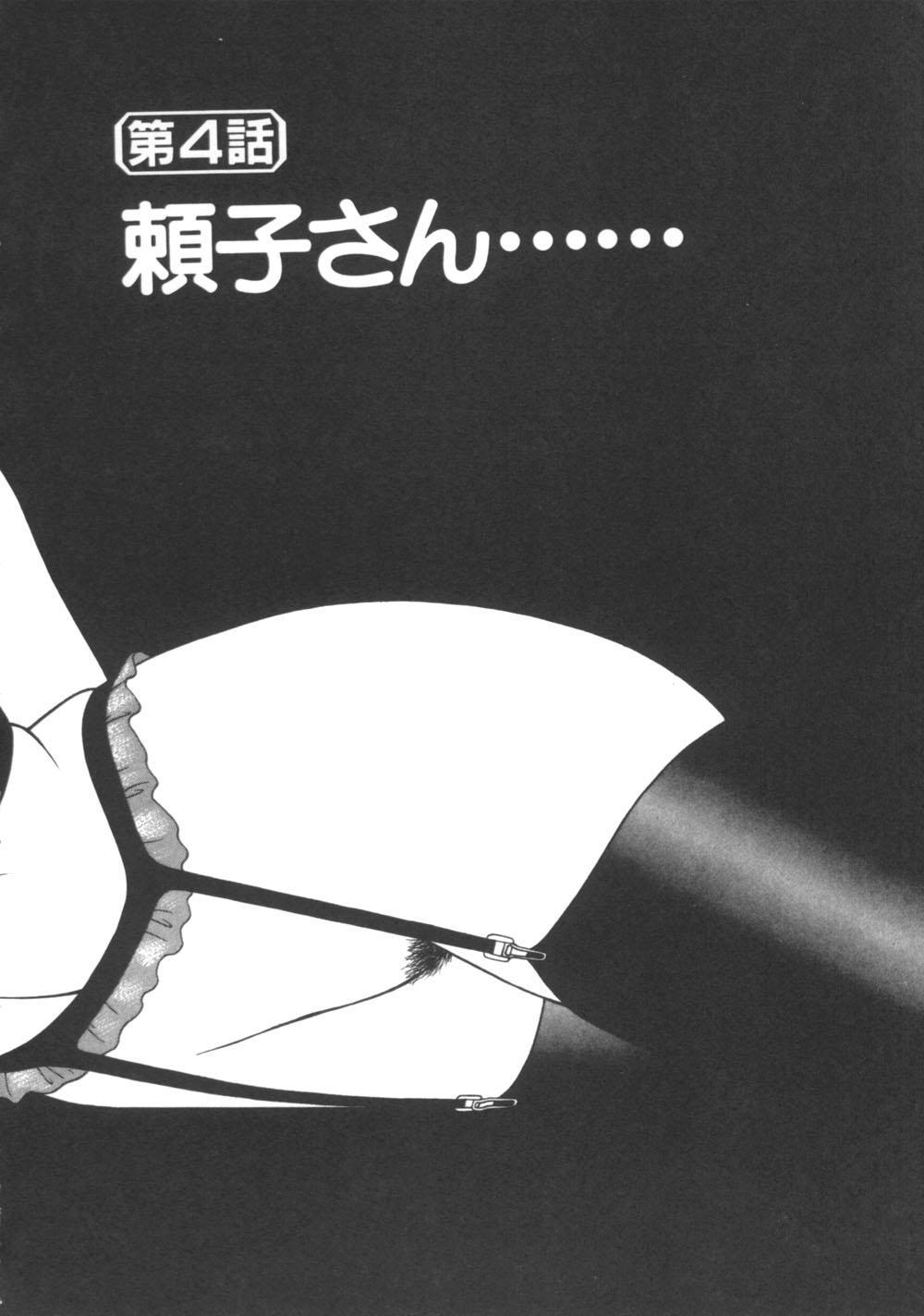 Genki ni Narisou 59