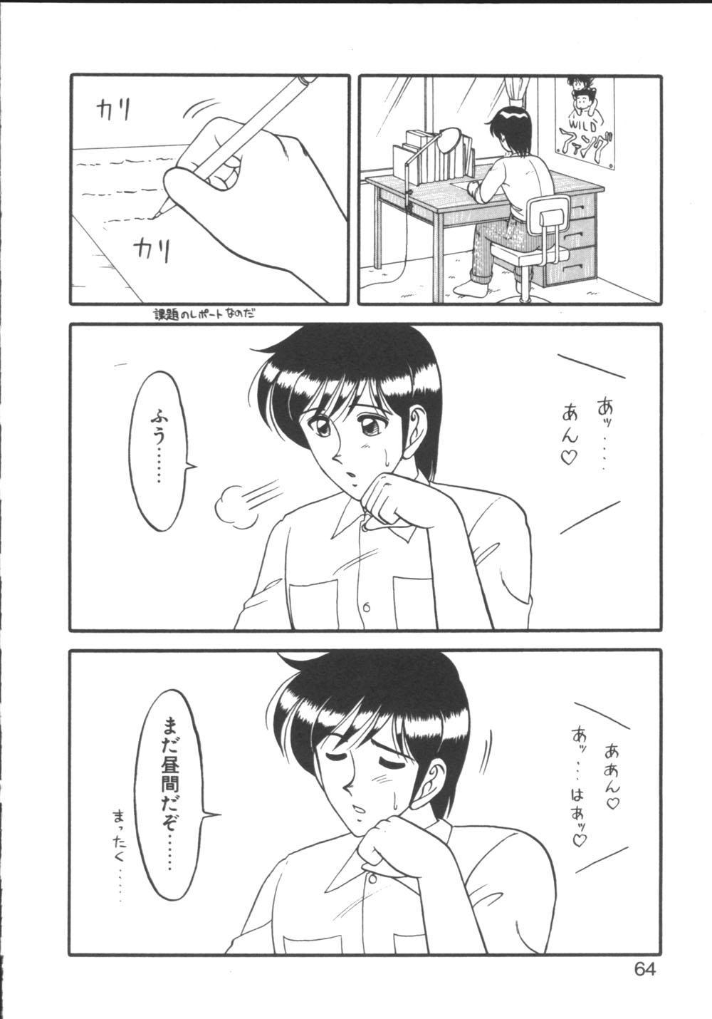 Genki ni Narisou 63