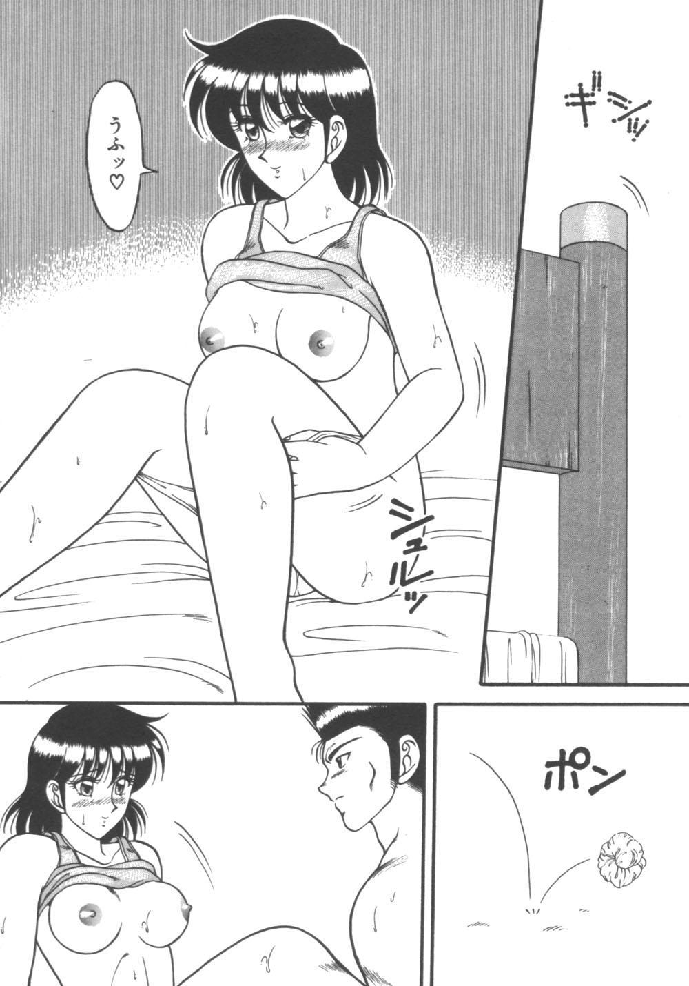 Genki ni Narisou 65