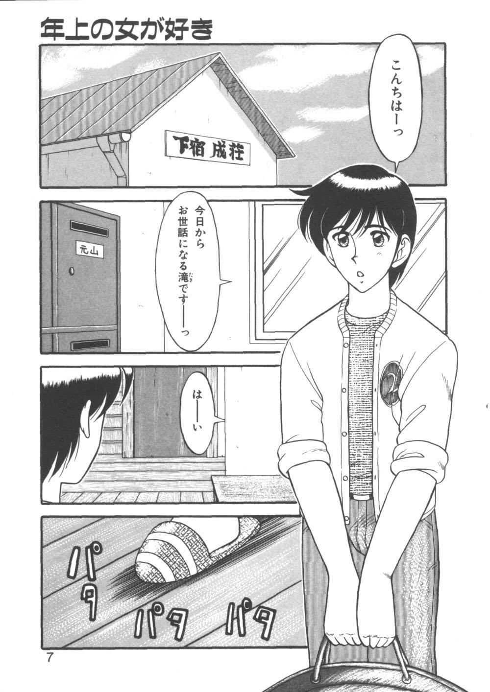 Genki ni Narisou 6
