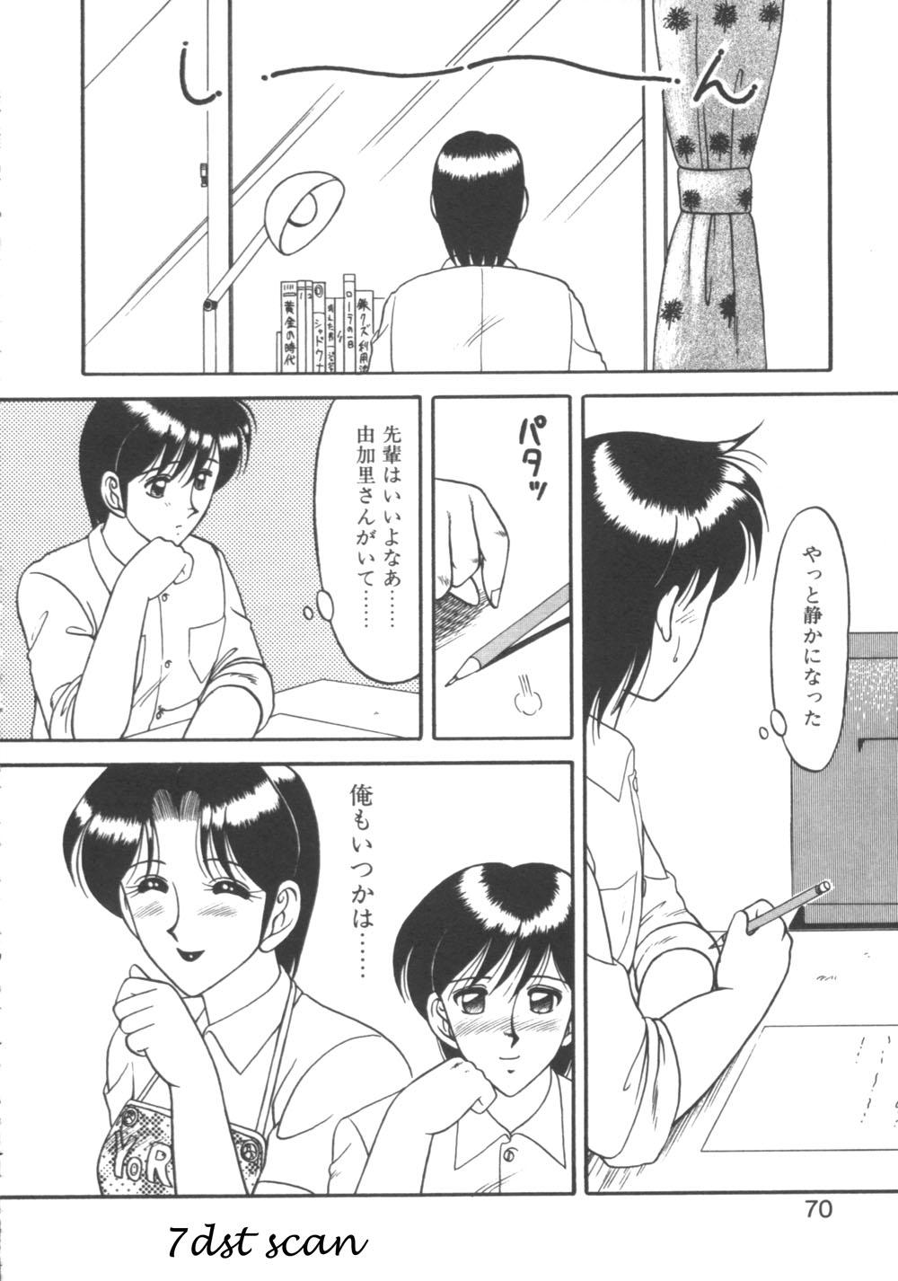 Genki ni Narisou 69
