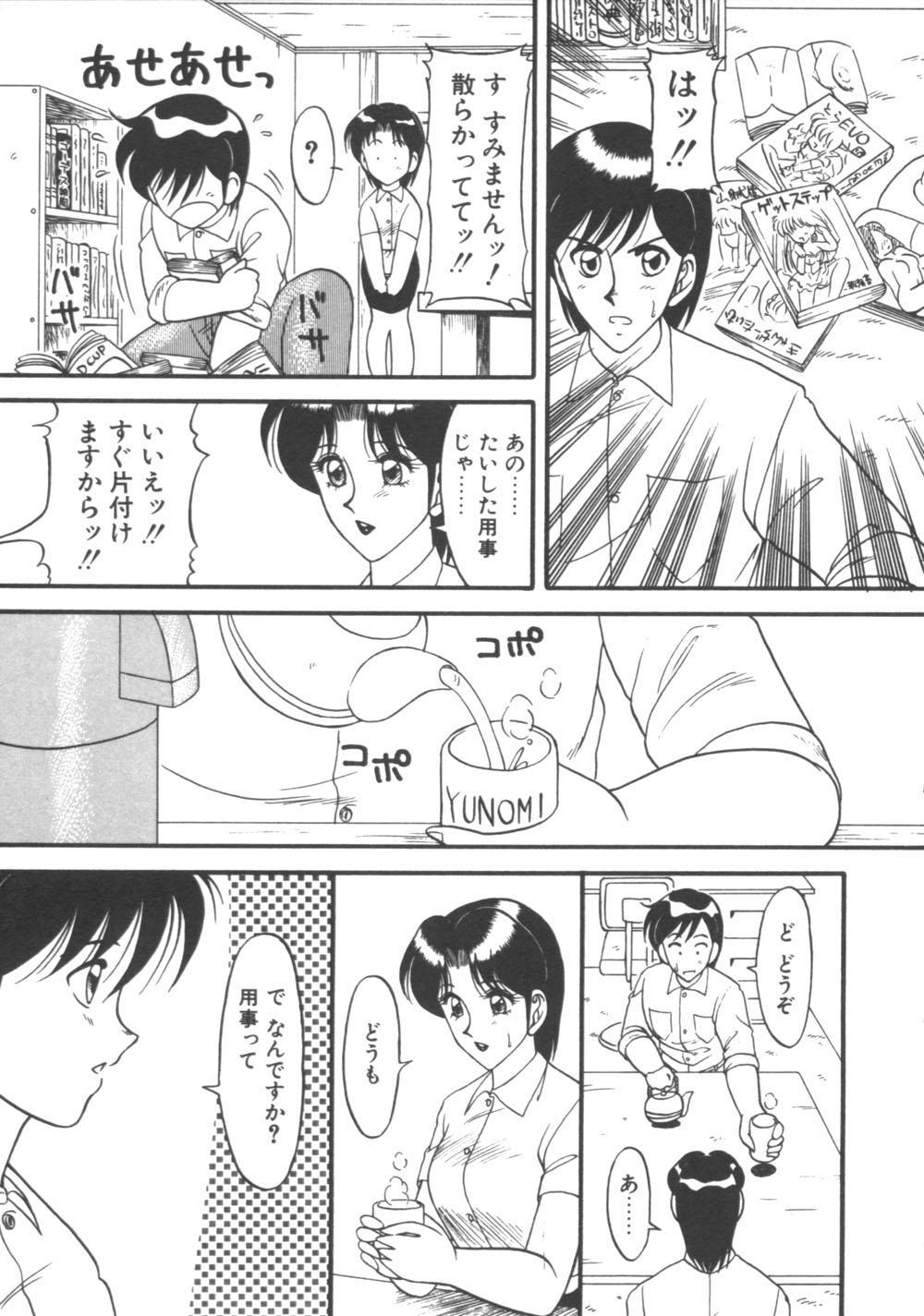 Genki ni Narisou 72