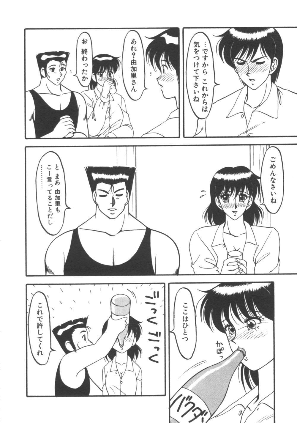 Genki ni Narisou 85