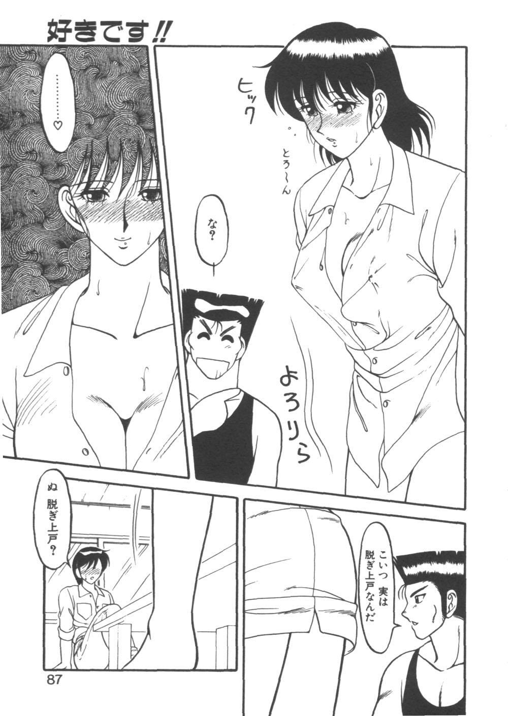 Genki ni Narisou 86