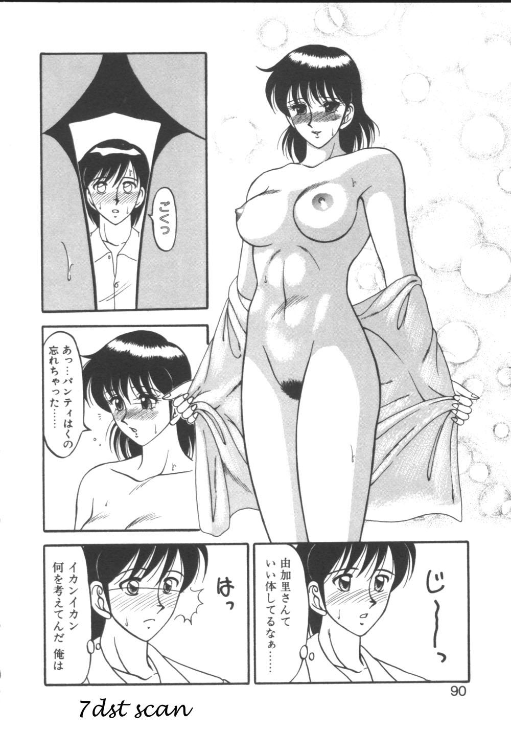 Genki ni Narisou 89