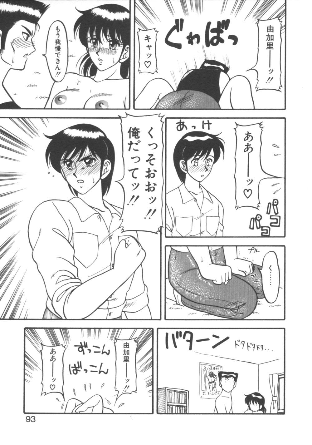Genki ni Narisou 92