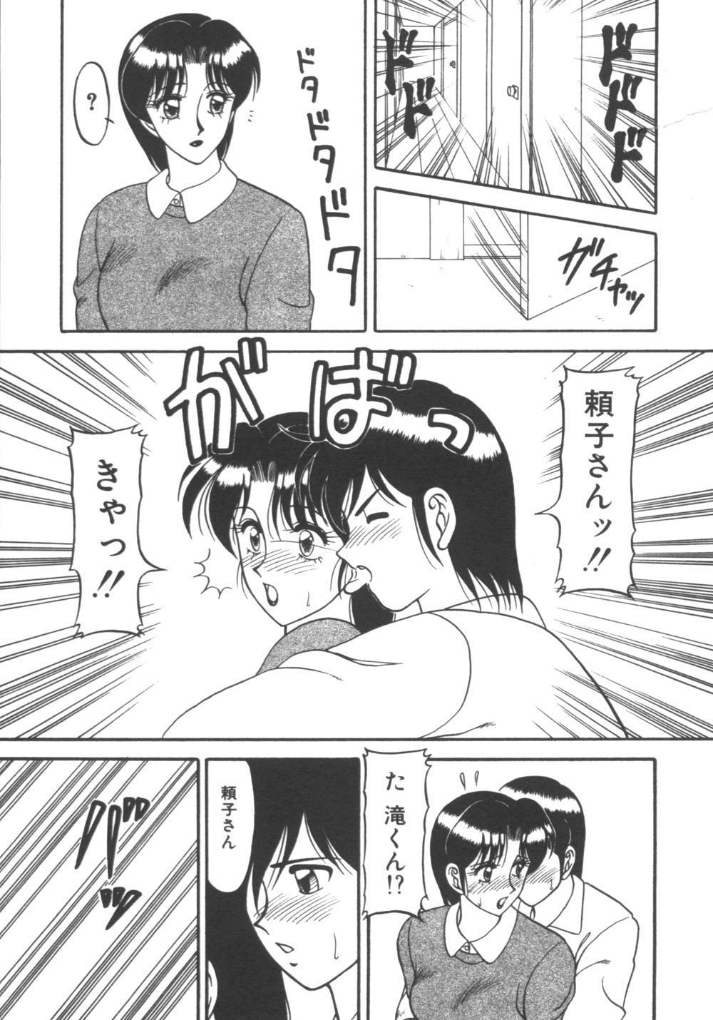 Genki ni Narisou 94