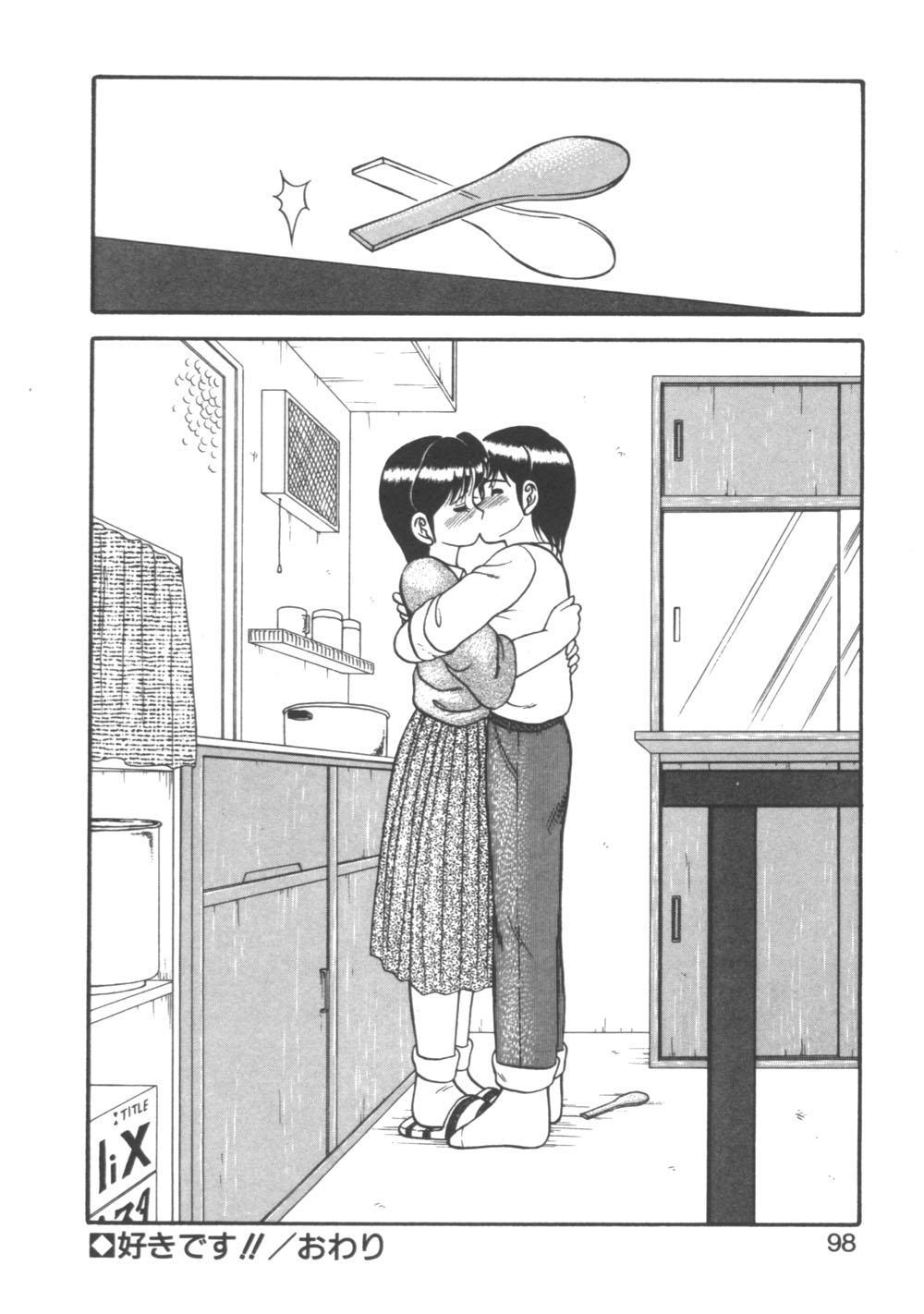 Genki ni Narisou 97