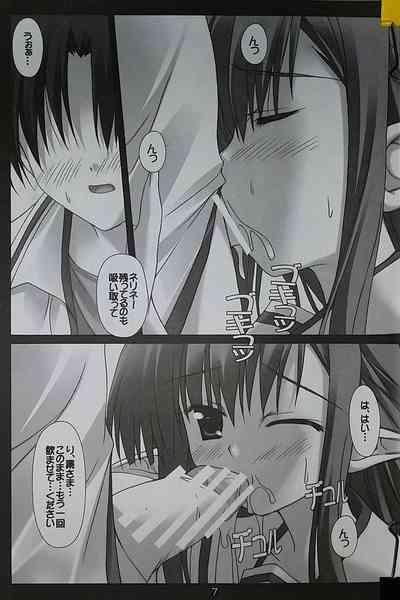 Futaribun Aishite! 6
