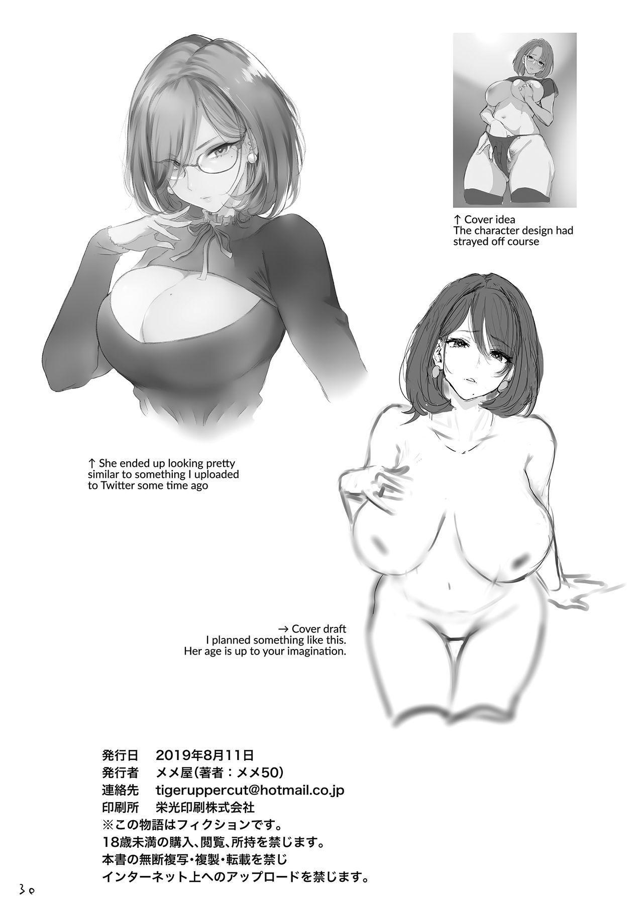 Hitozuma Haramu   Impregnating A Married Woman 30