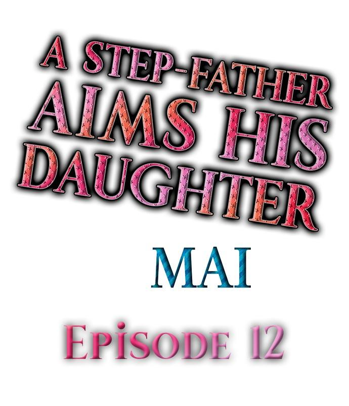 A Step-Father Aims His Daughter 147