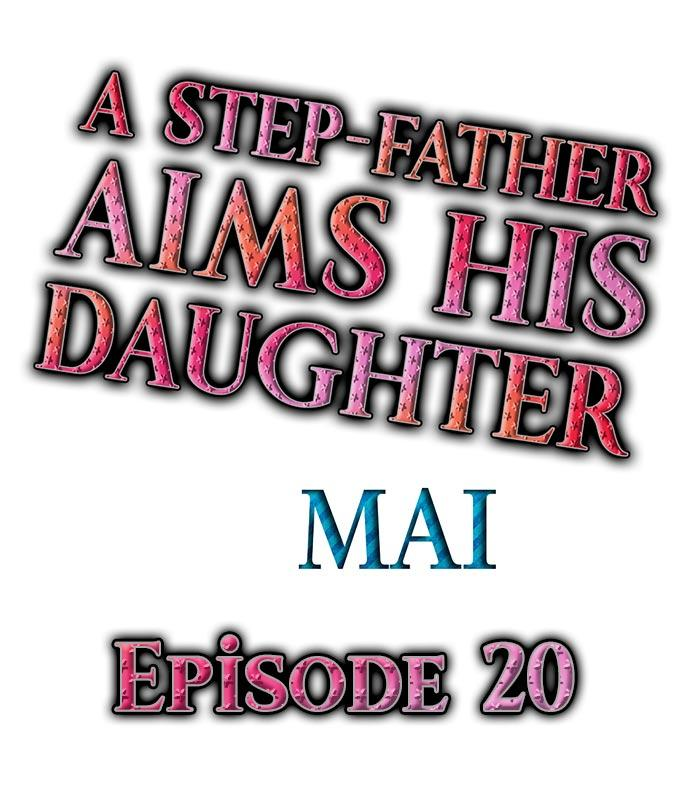 A Step-Father Aims His Daughter 250