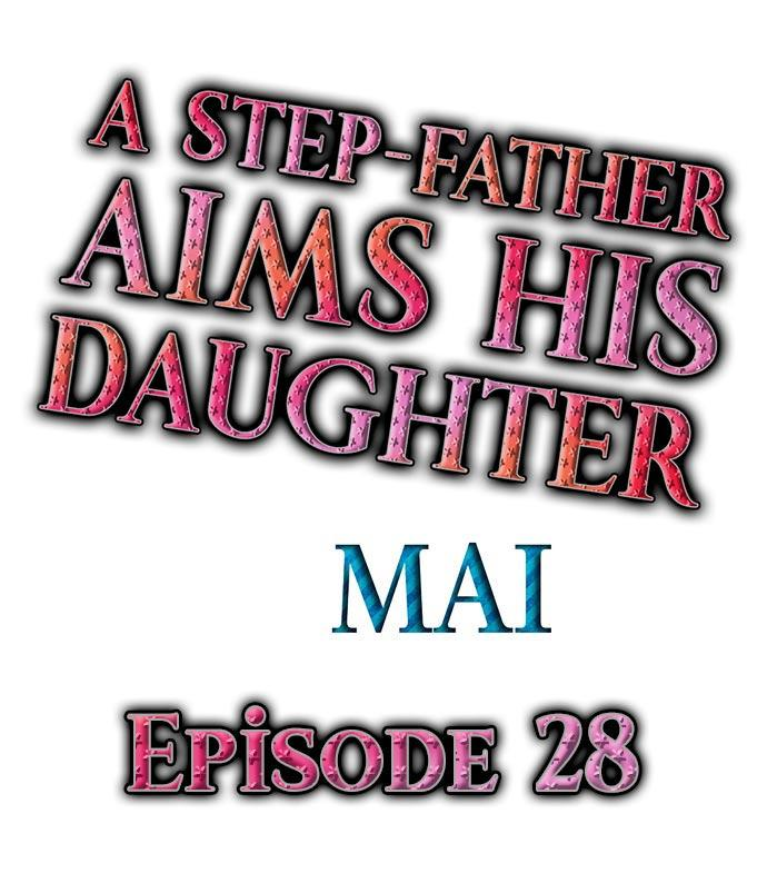 A Step-Father Aims His Daughter 354