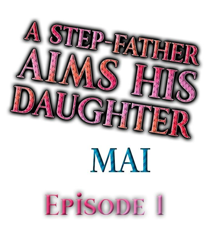 A Step-Father Aims His Daughter 3