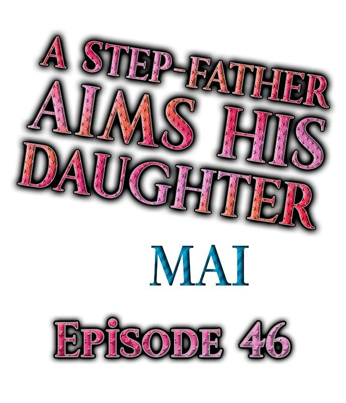 A Step-Father Aims His Daughter 590