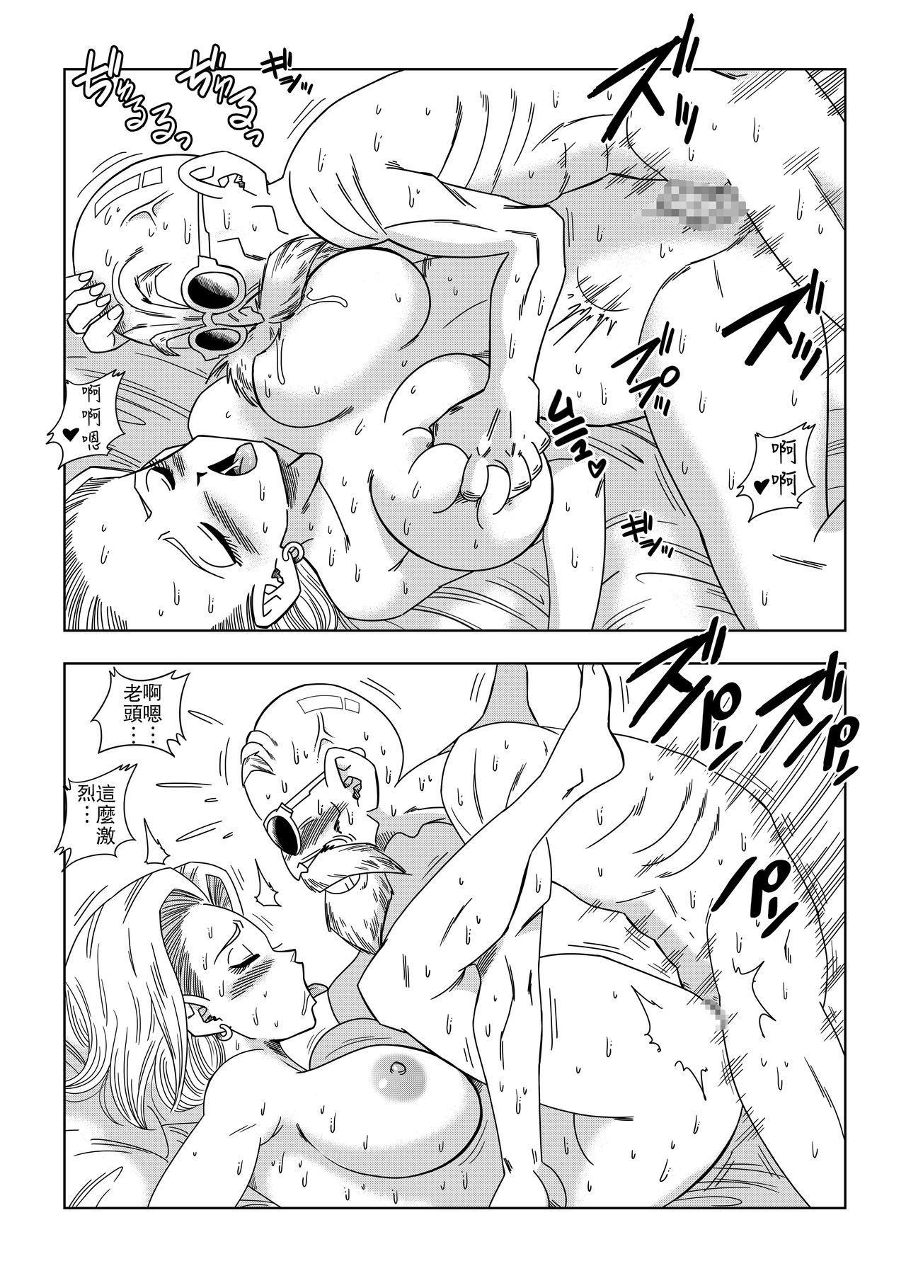 18-gou vs Kame Sennin 17