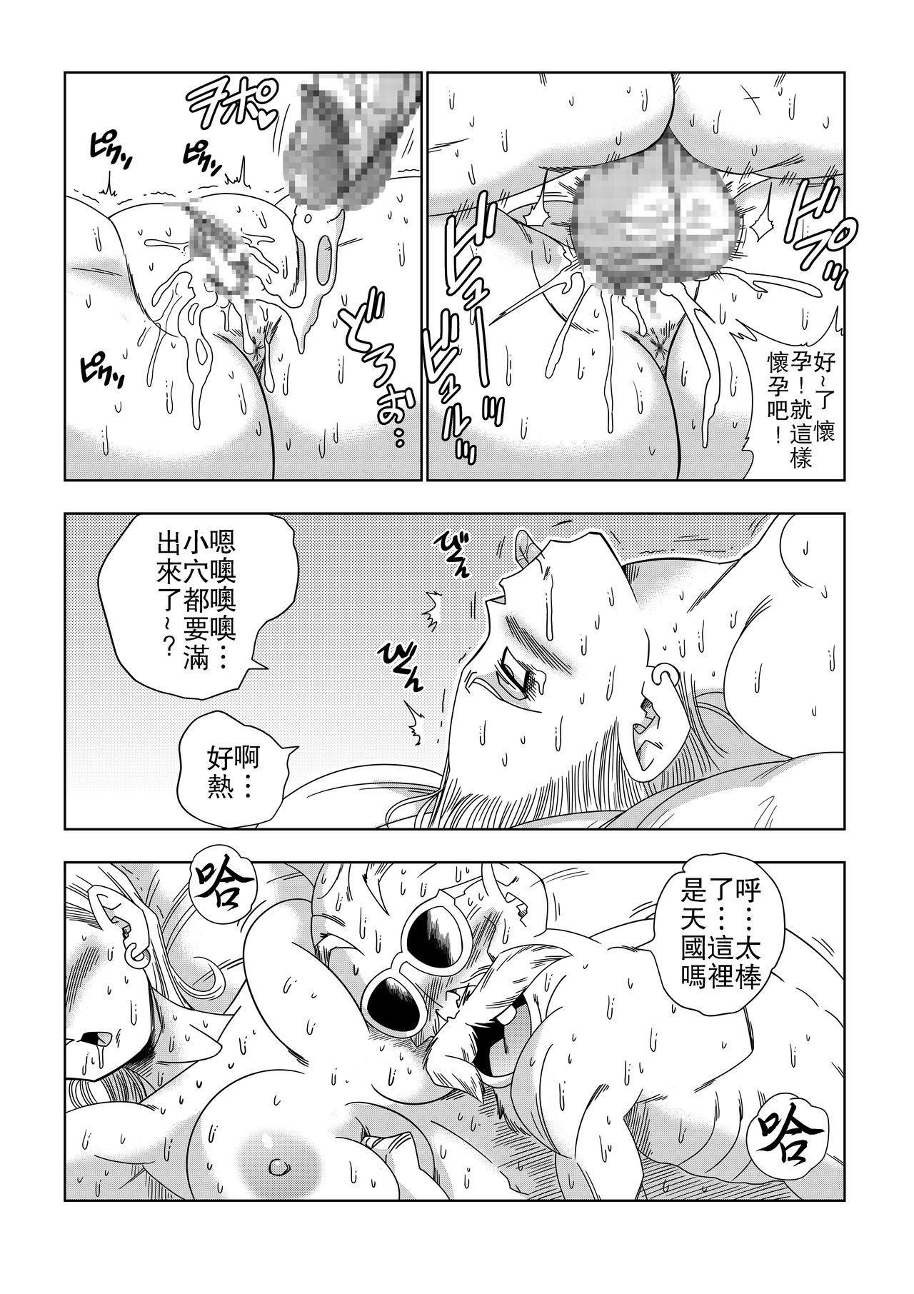18-gou vs Kame Sennin 20