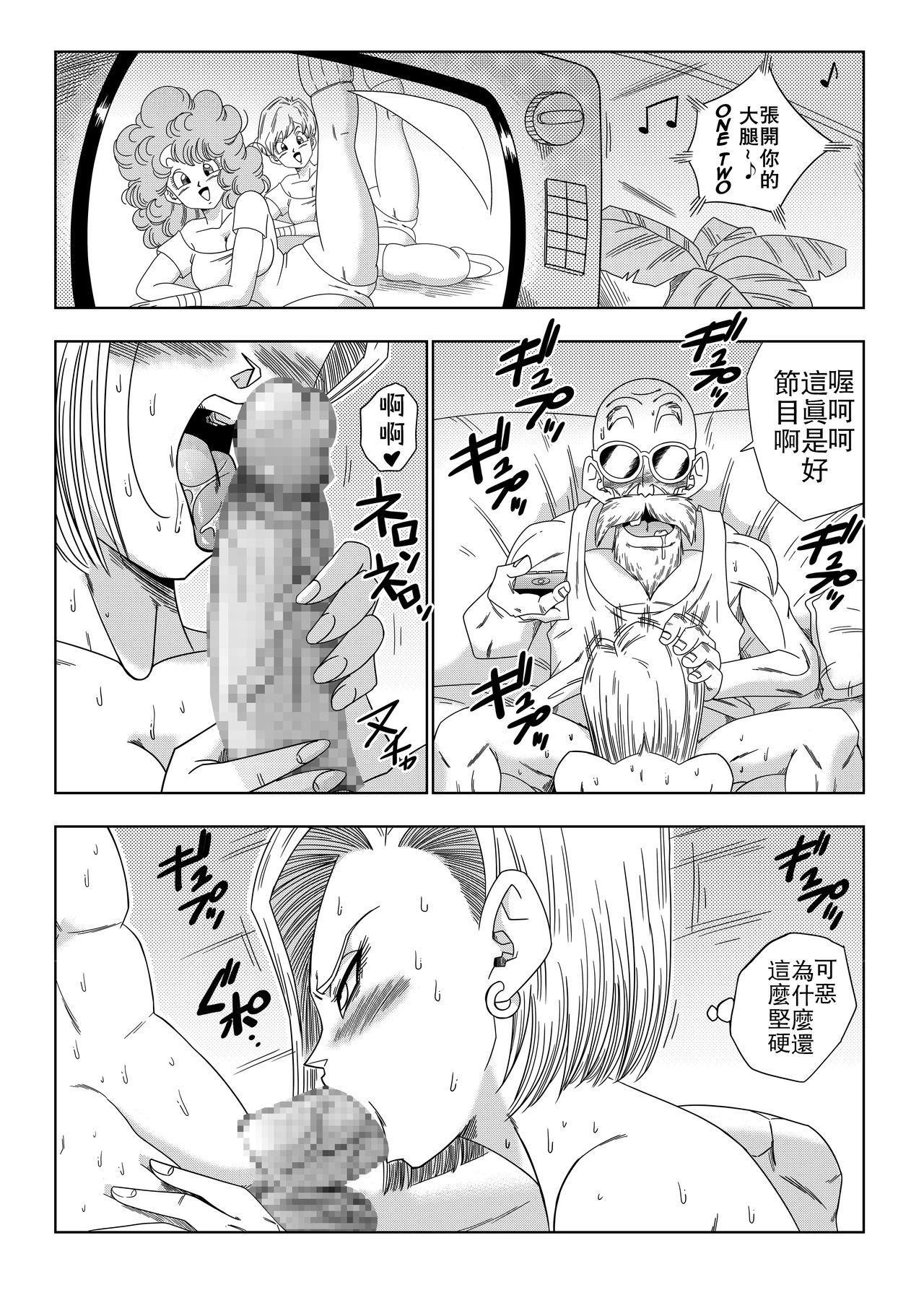18-gou vs Kame Sennin 22
