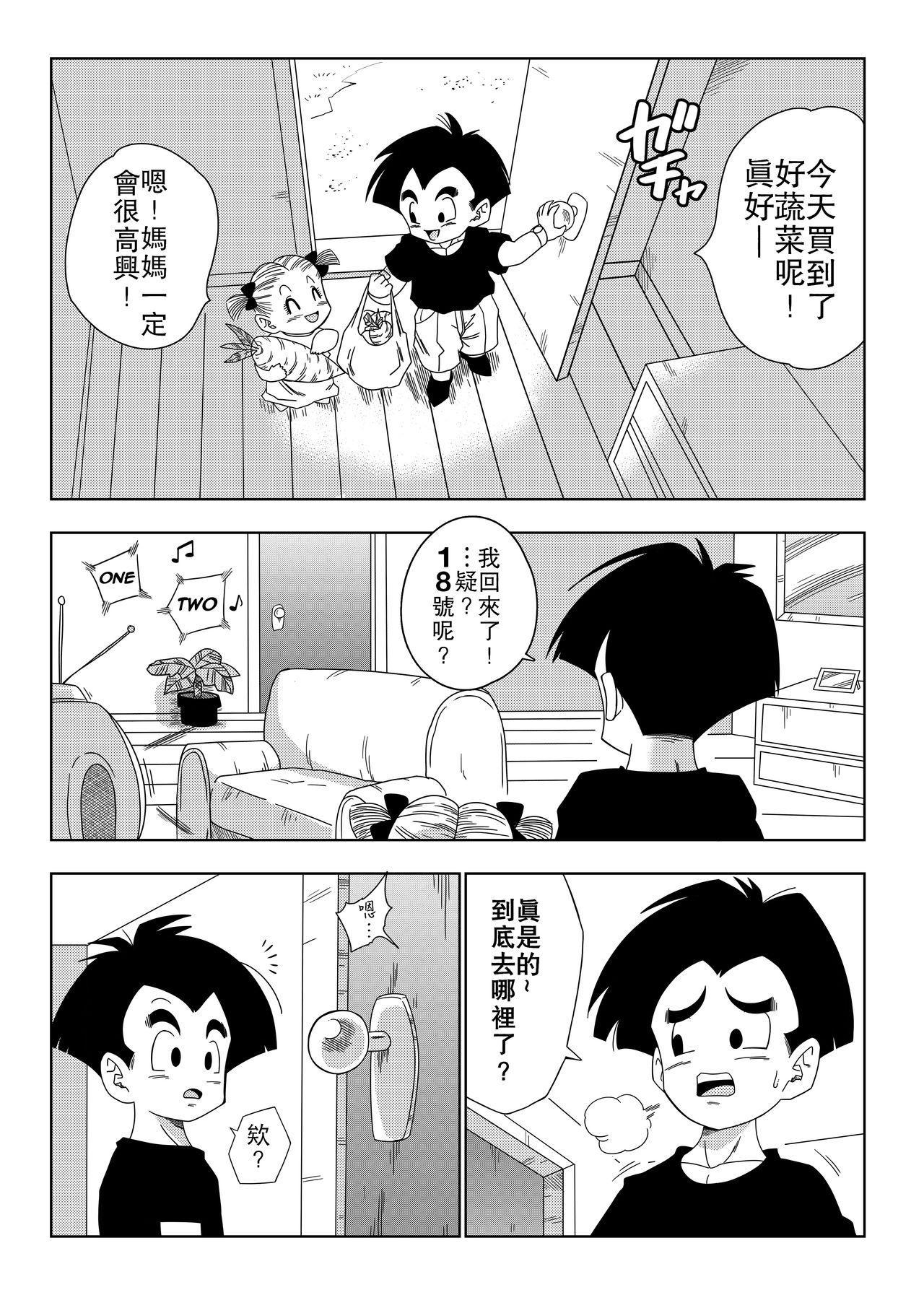 18-gou vs Kame Sennin 24