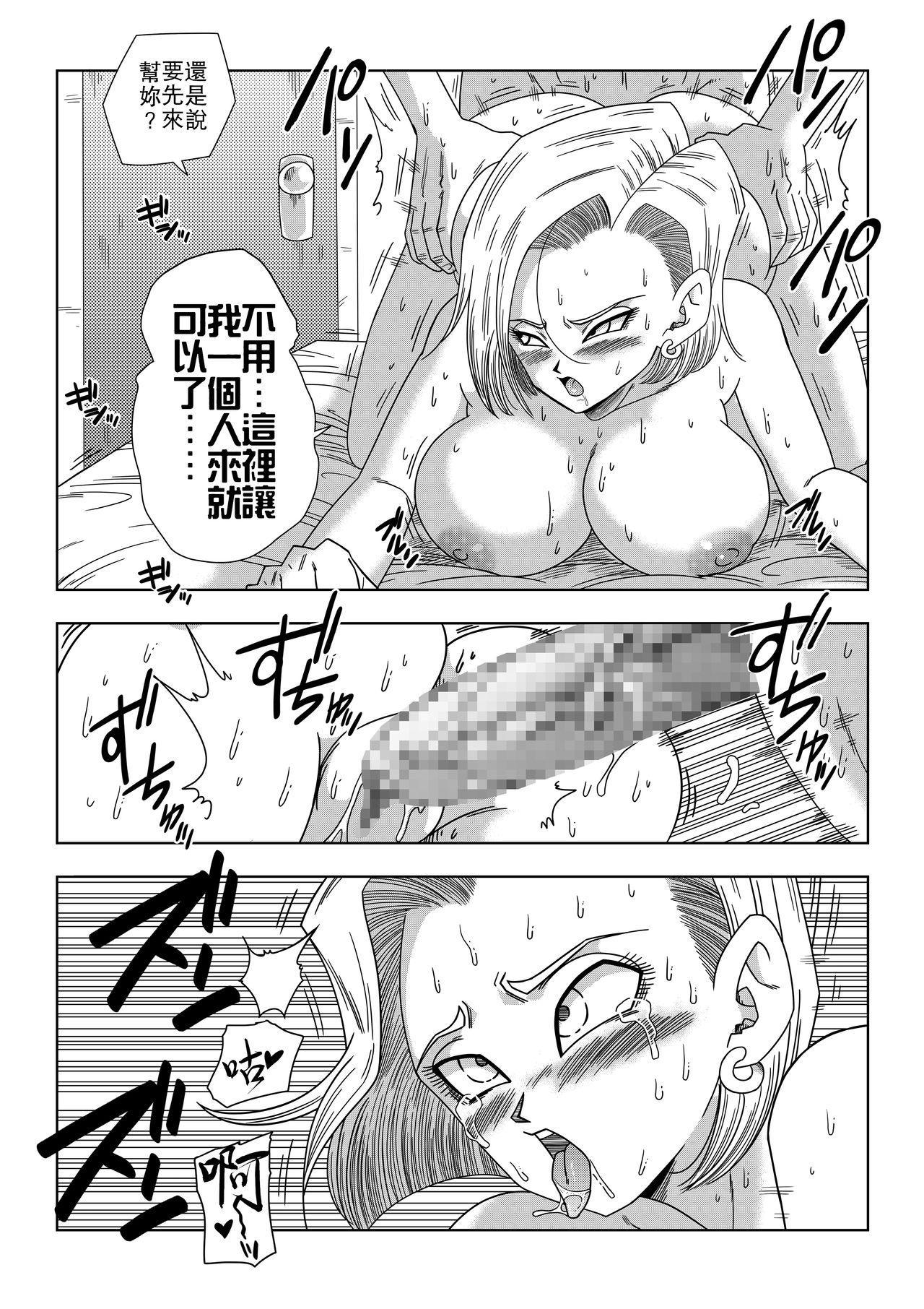 18-gou vs Kame Sennin 26