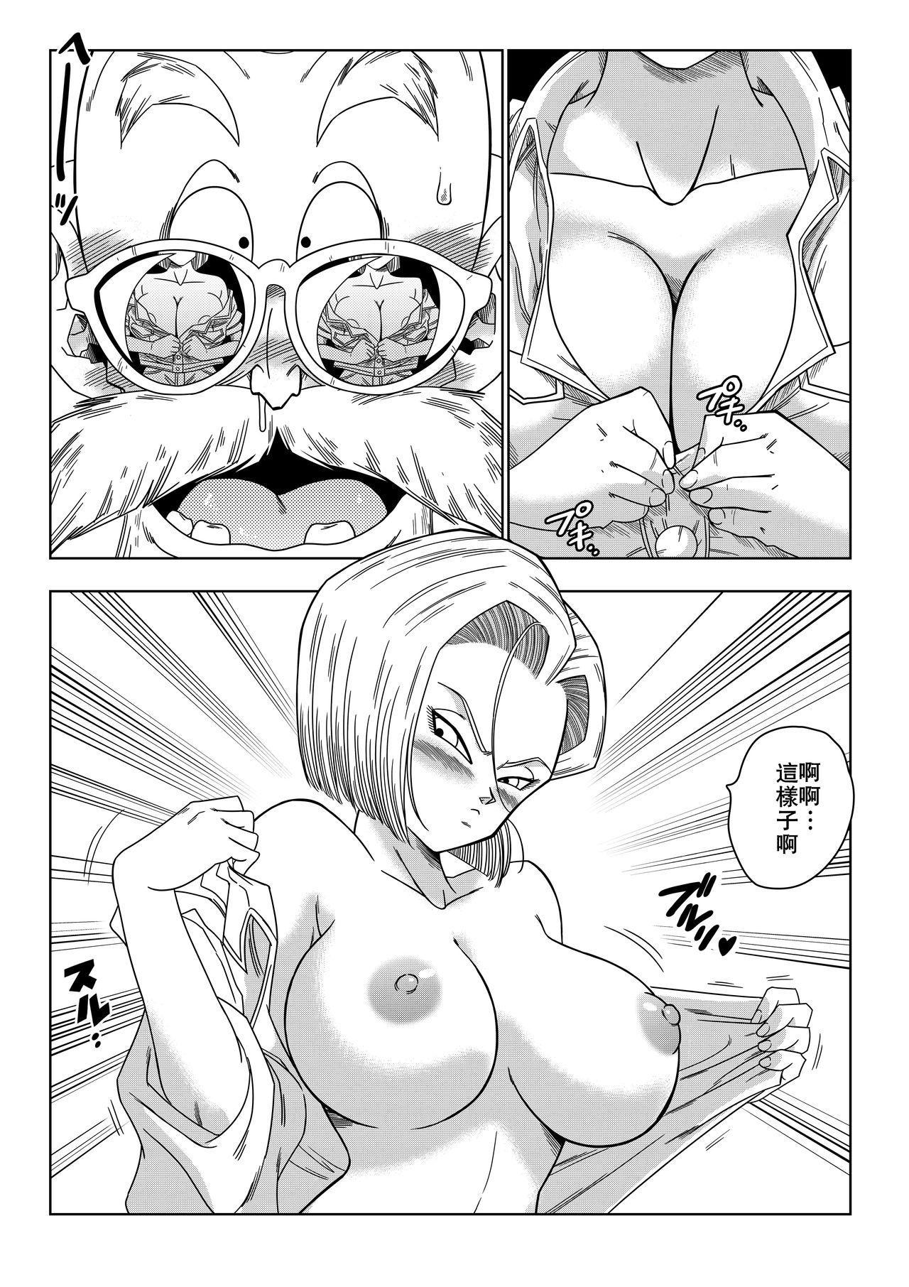 18-gou vs Kame Sennin 5