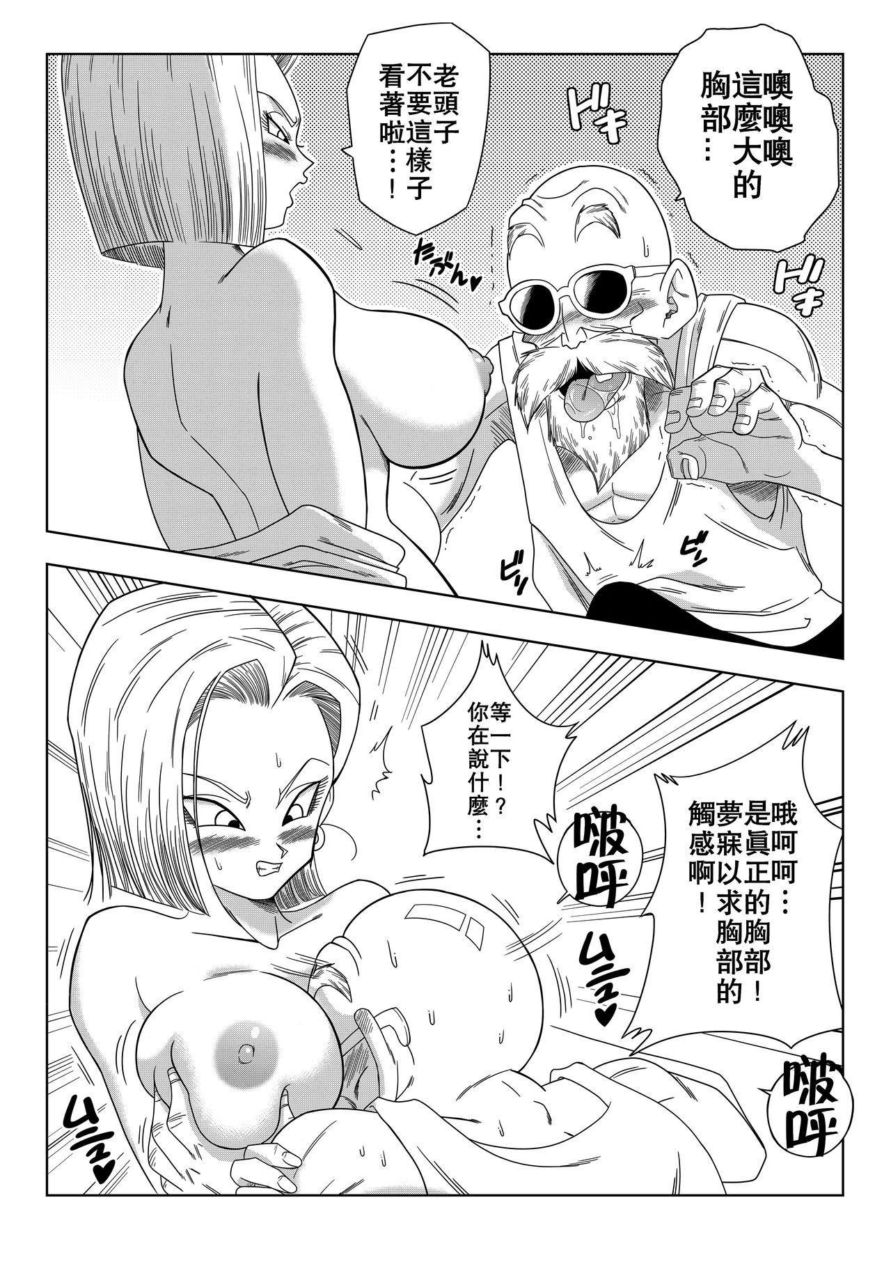 18-gou vs Kame Sennin 6