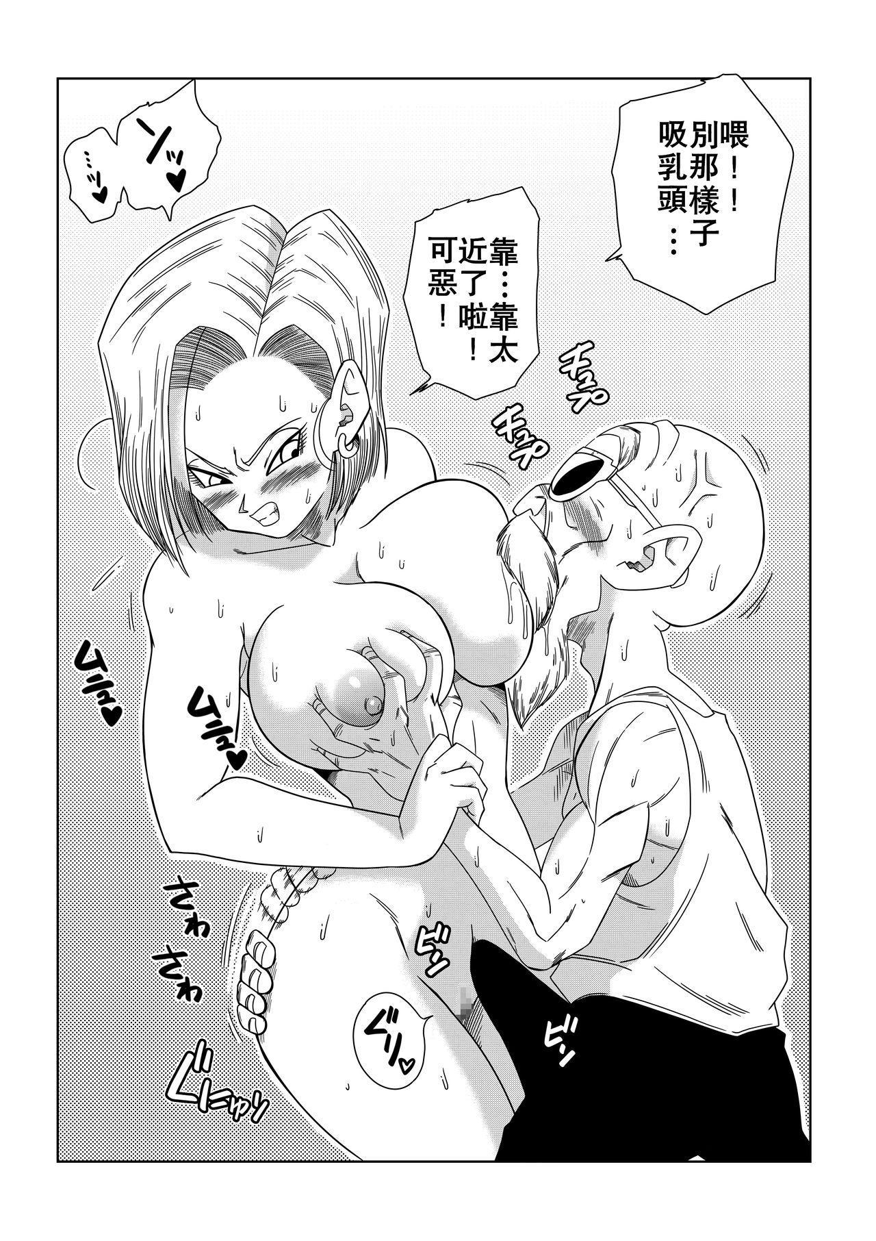 18-gou vs Kame Sennin 7