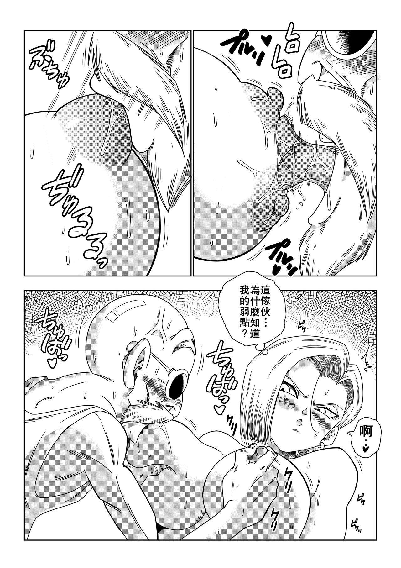 18-gou vs Kame Sennin 8
