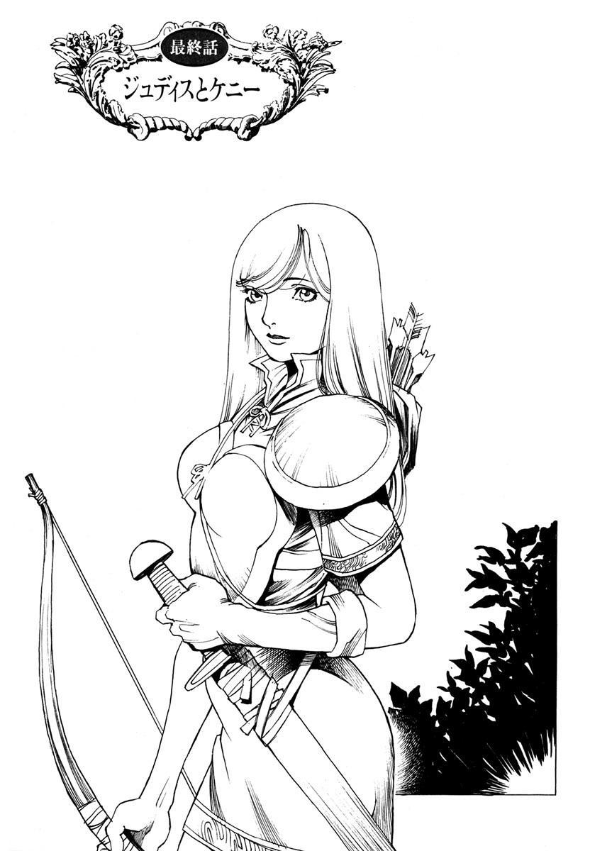 Maiden of Unicorn 163