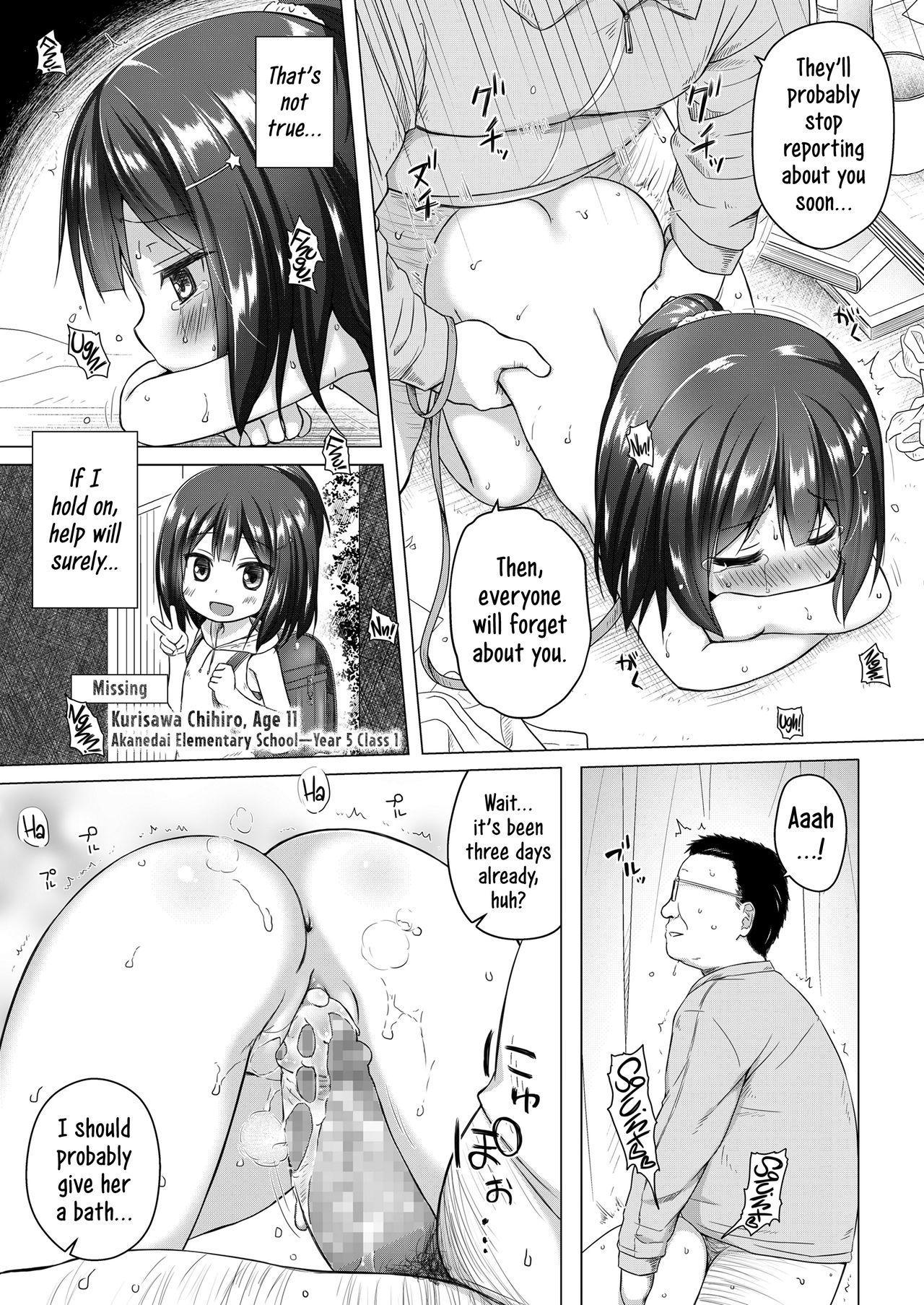 Yume no Shinseikatsu   Dream of a New Life 10