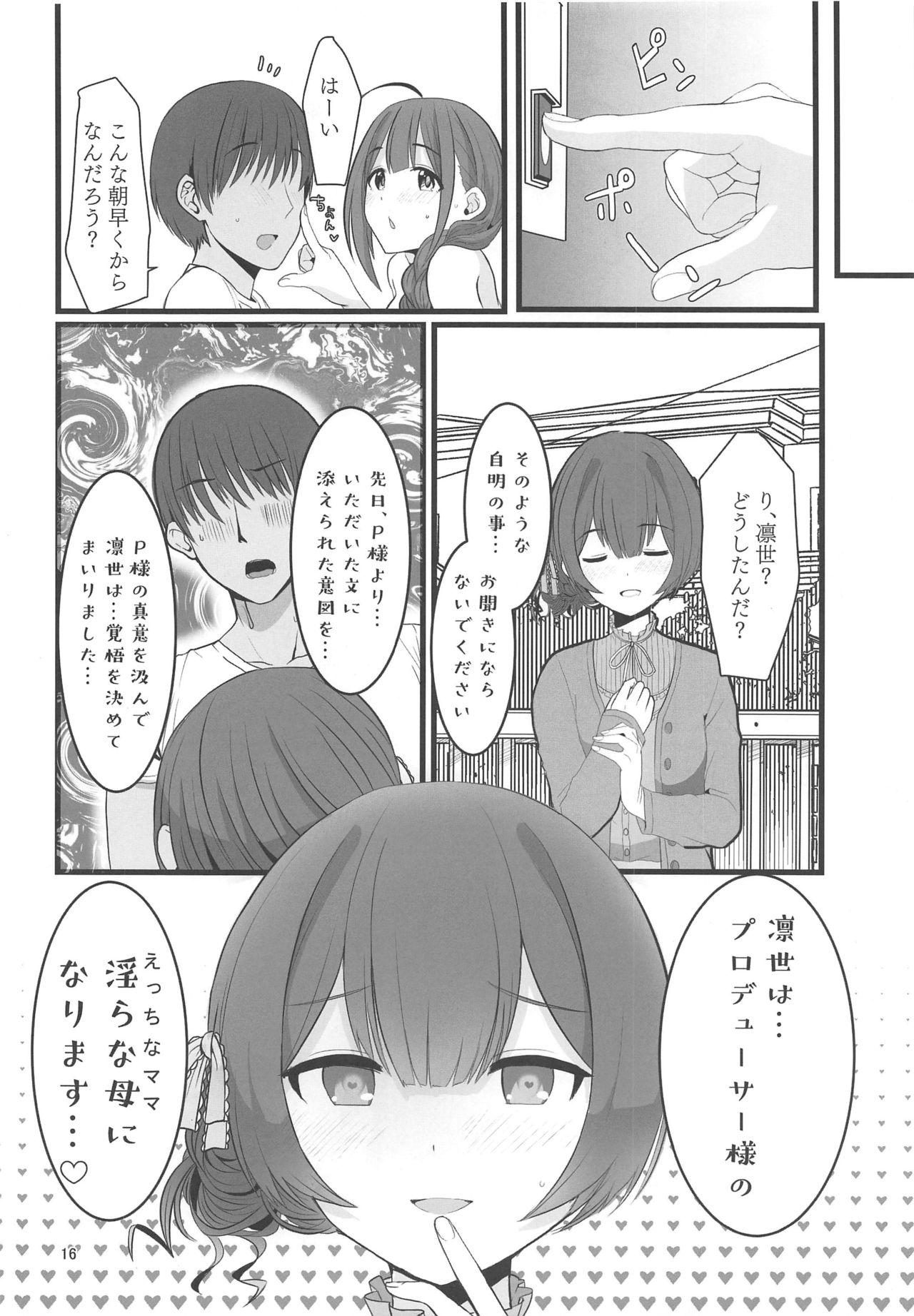 (Utahime Teien 20) [UPA24 (Upanishi.)] Watashi... P-san no H na Onee-chan ni Narimasu (THE iDOLM@STER: Shiny Colors) 16