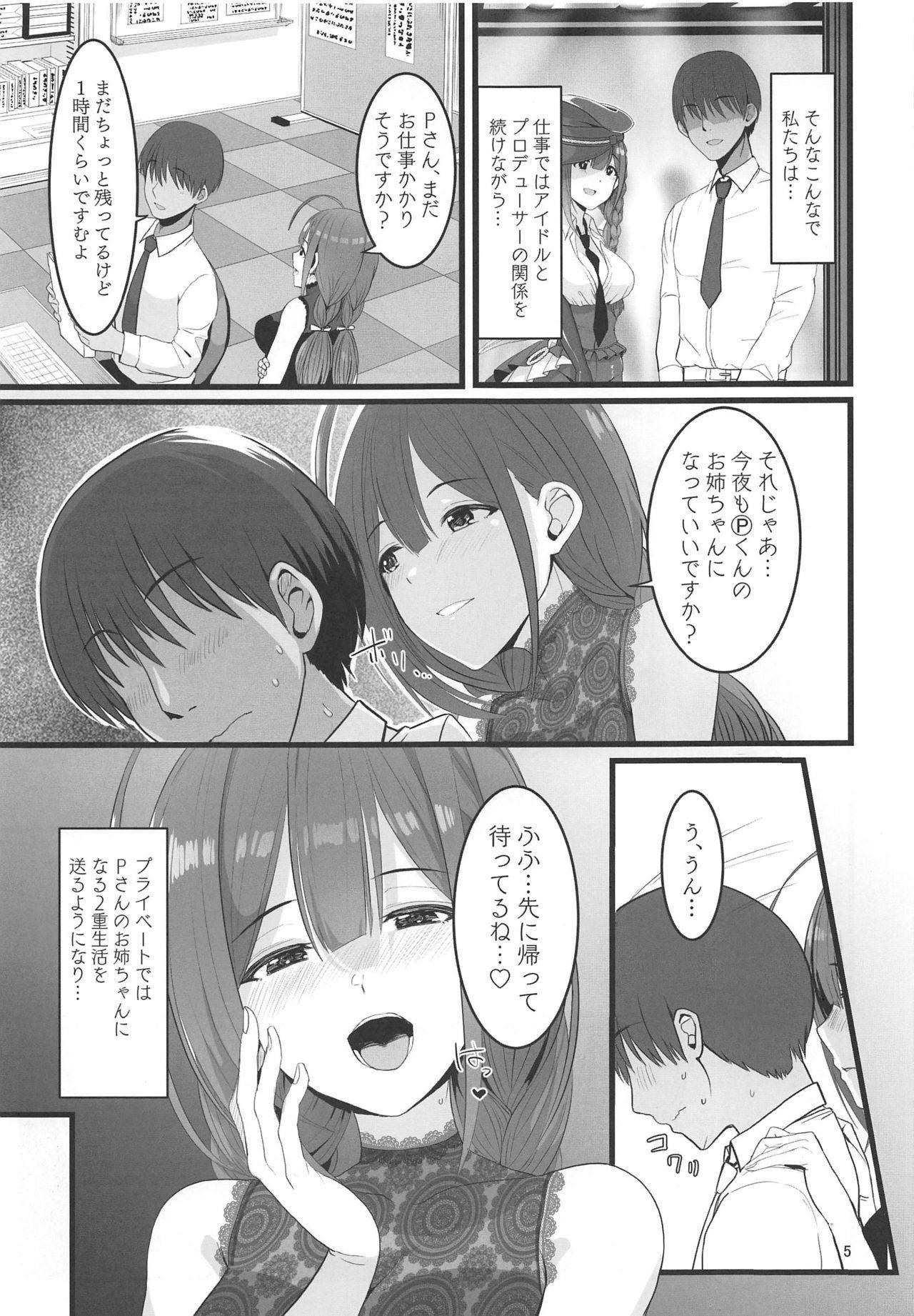 (Utahime Teien 20) [UPA24 (Upanishi.)] Watashi... P-san no H na Onee-chan ni Narimasu (THE iDOLM@STER: Shiny Colors) 5