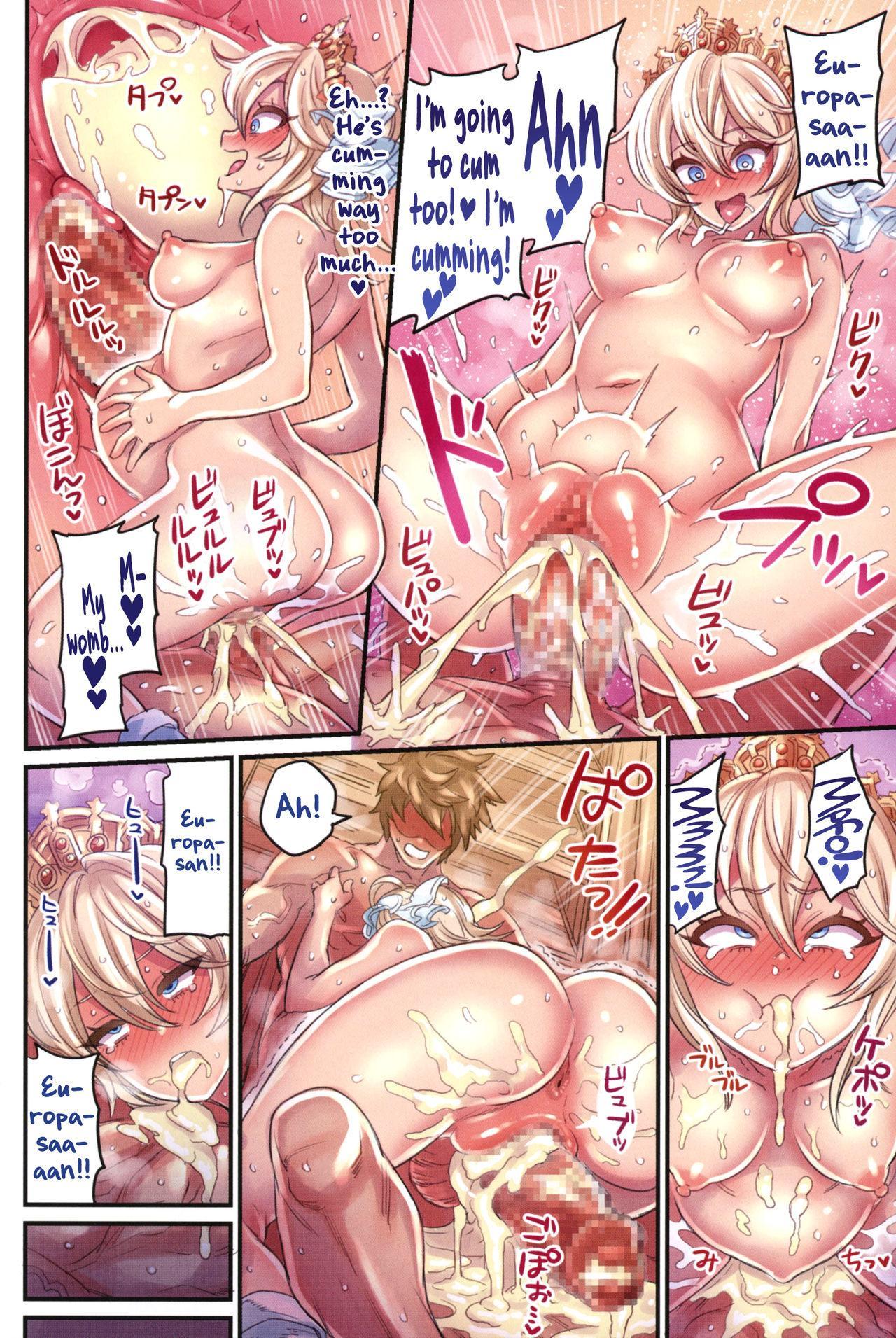 Nakama to Issen Koechau Hon 22