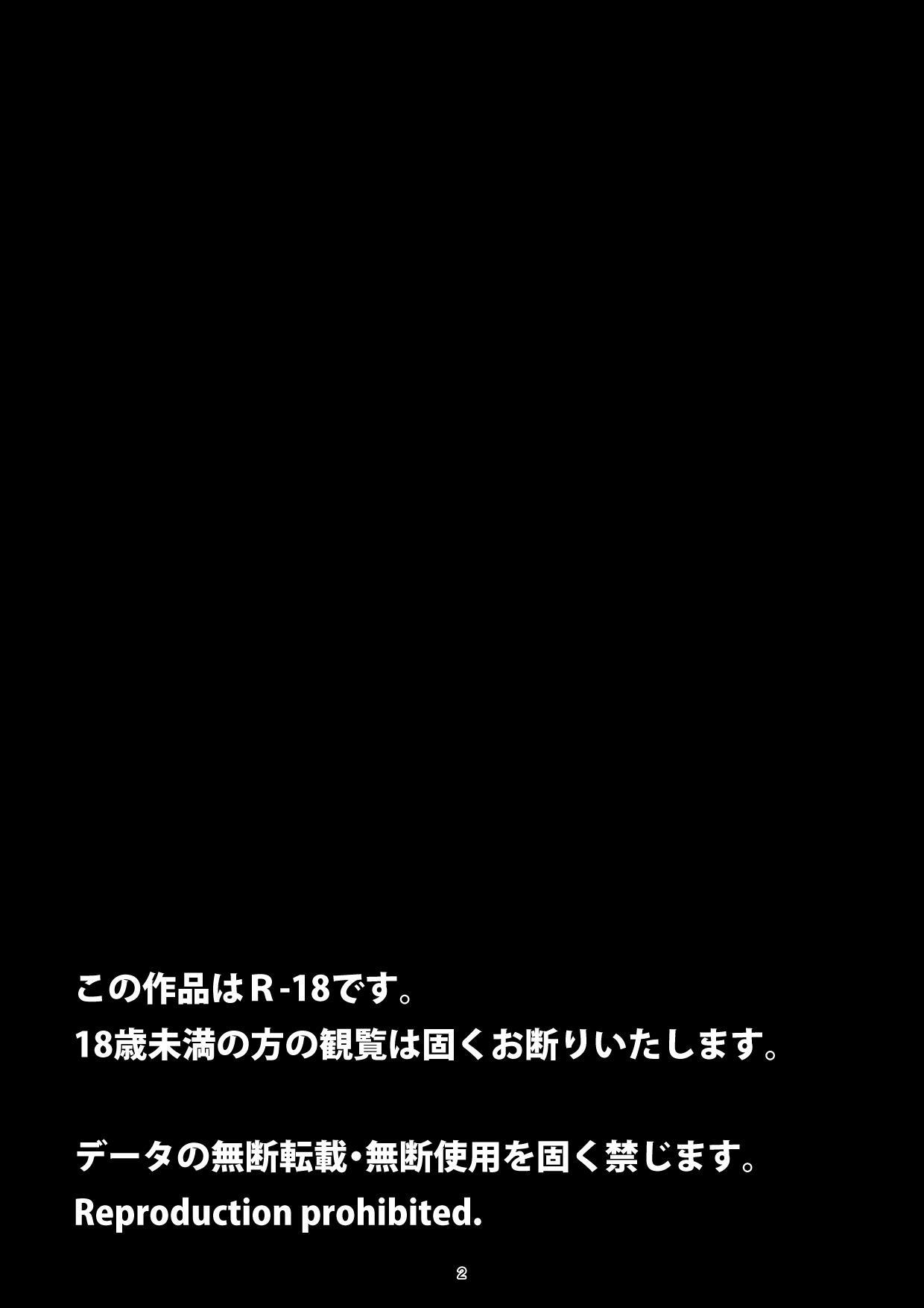 Meikyuu BADEND ep3 1