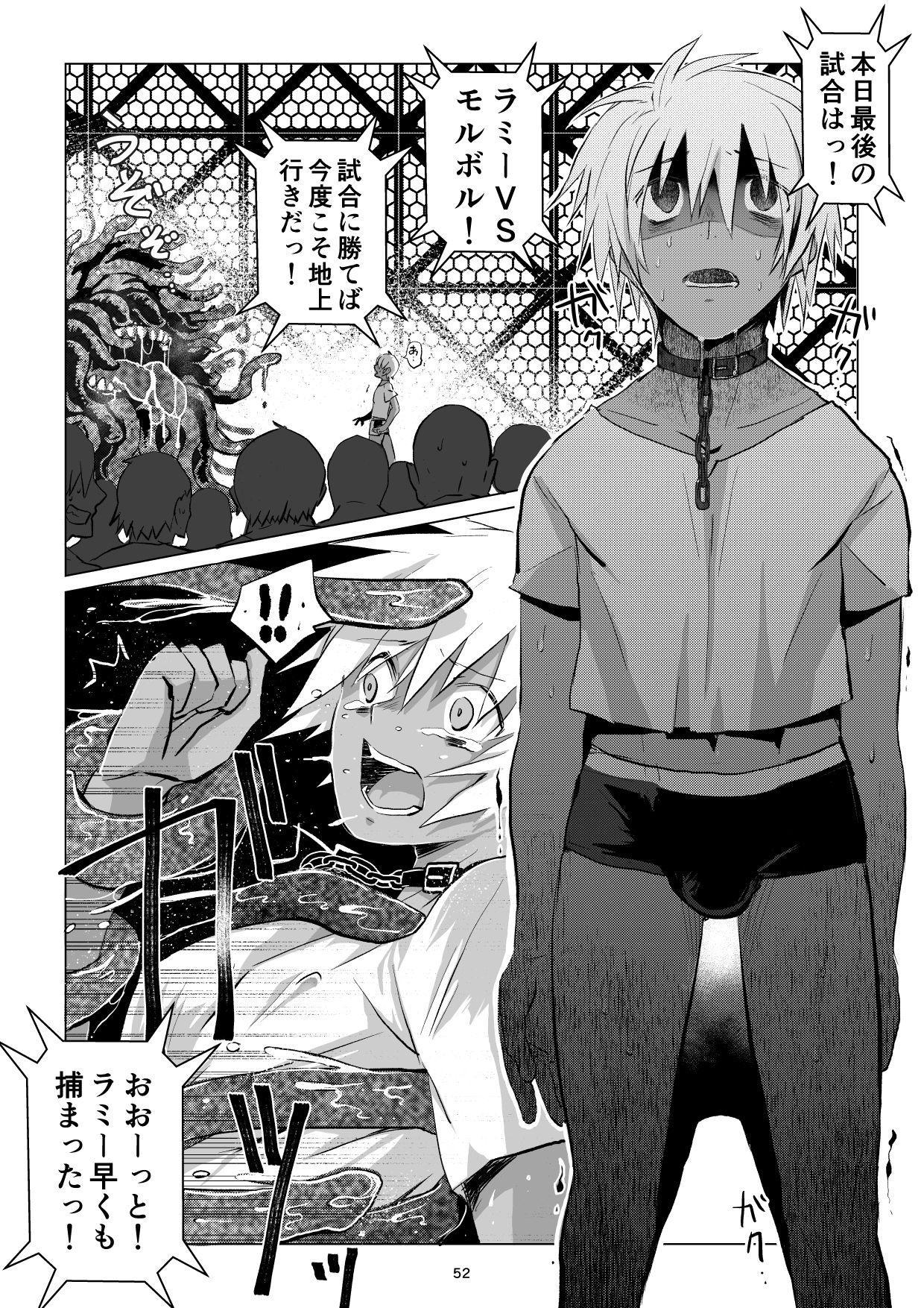 Meikyuu BADEND ep3 51